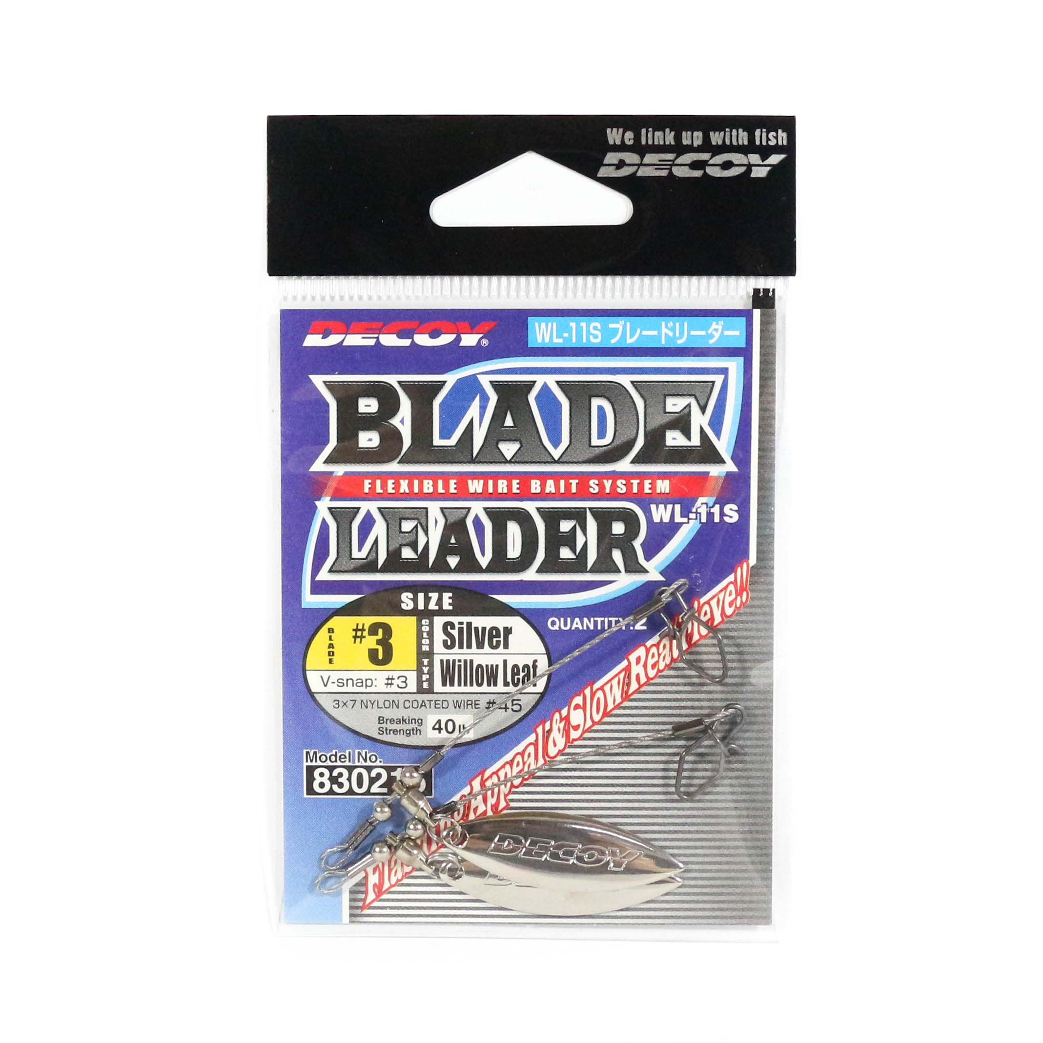 Decoy WL-11S Blade Leader Silver Size 3 (0215)