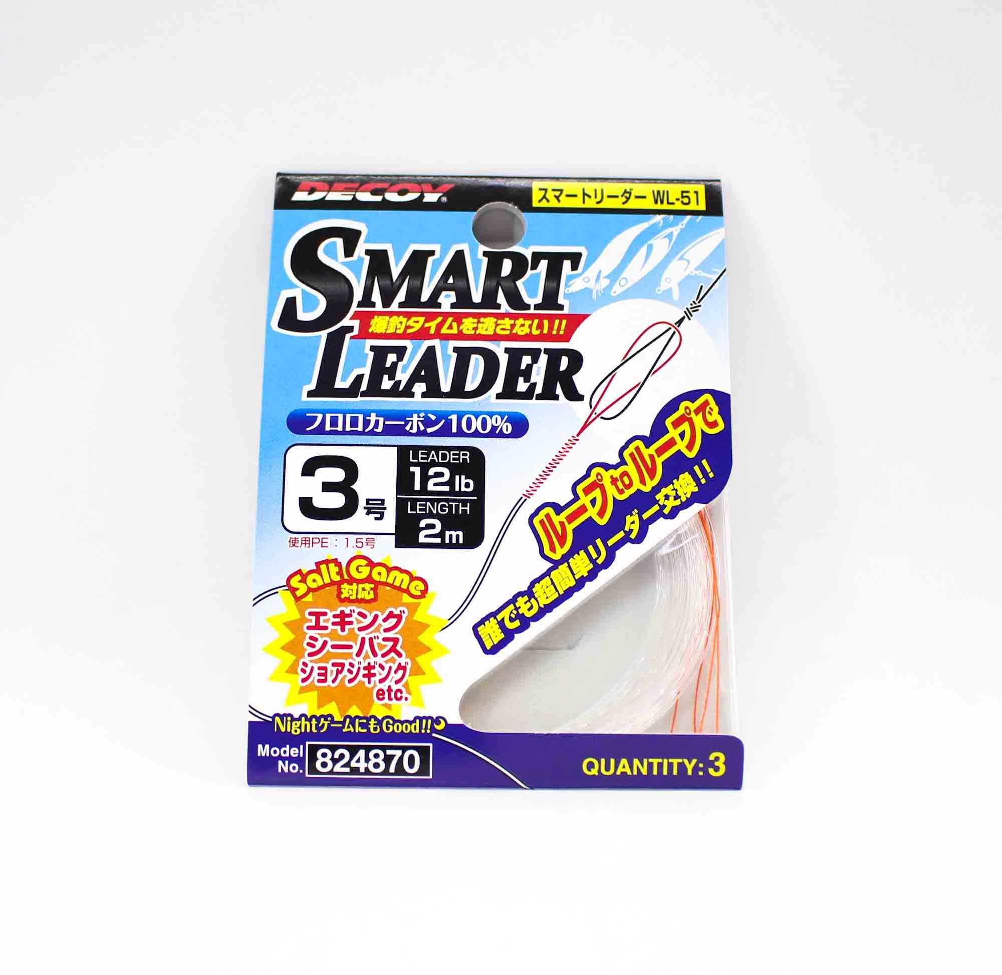 Decoy WL-51 Smart Leader Fluorocarbon 12lb 2m (4870)