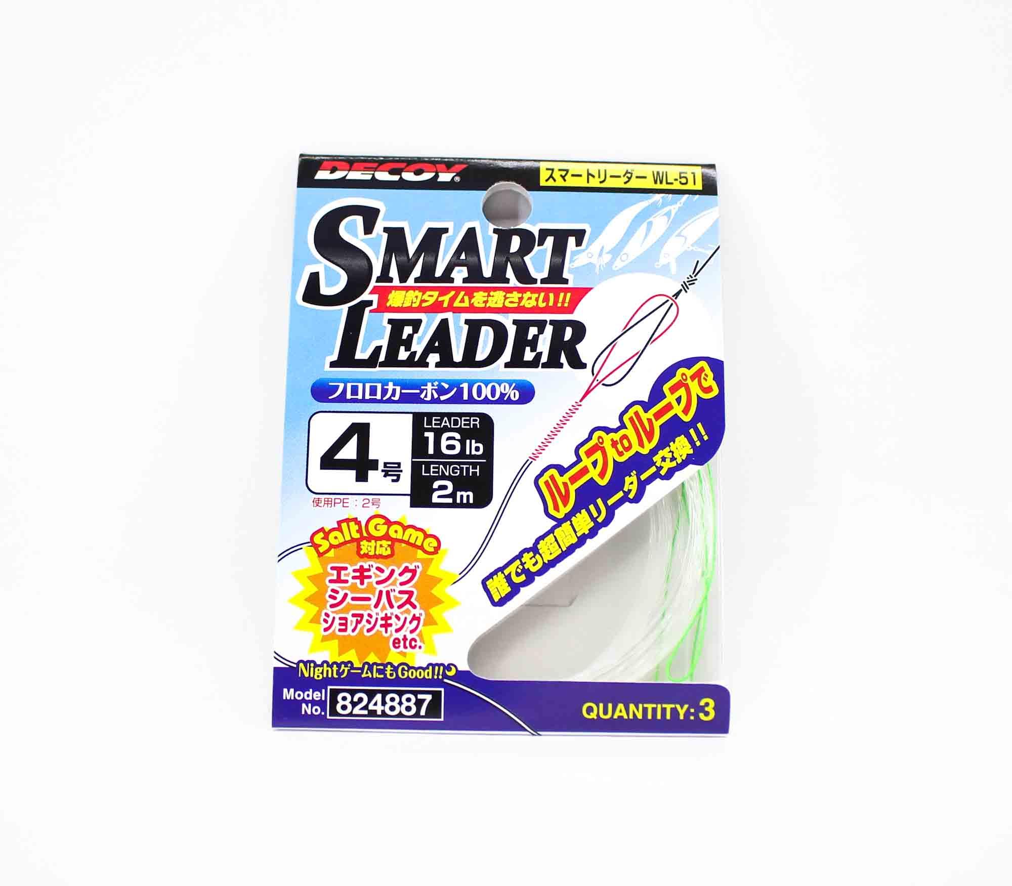 Decoy WL-51 Smart Leader Fluorocarbon 16lb 2m (4887)