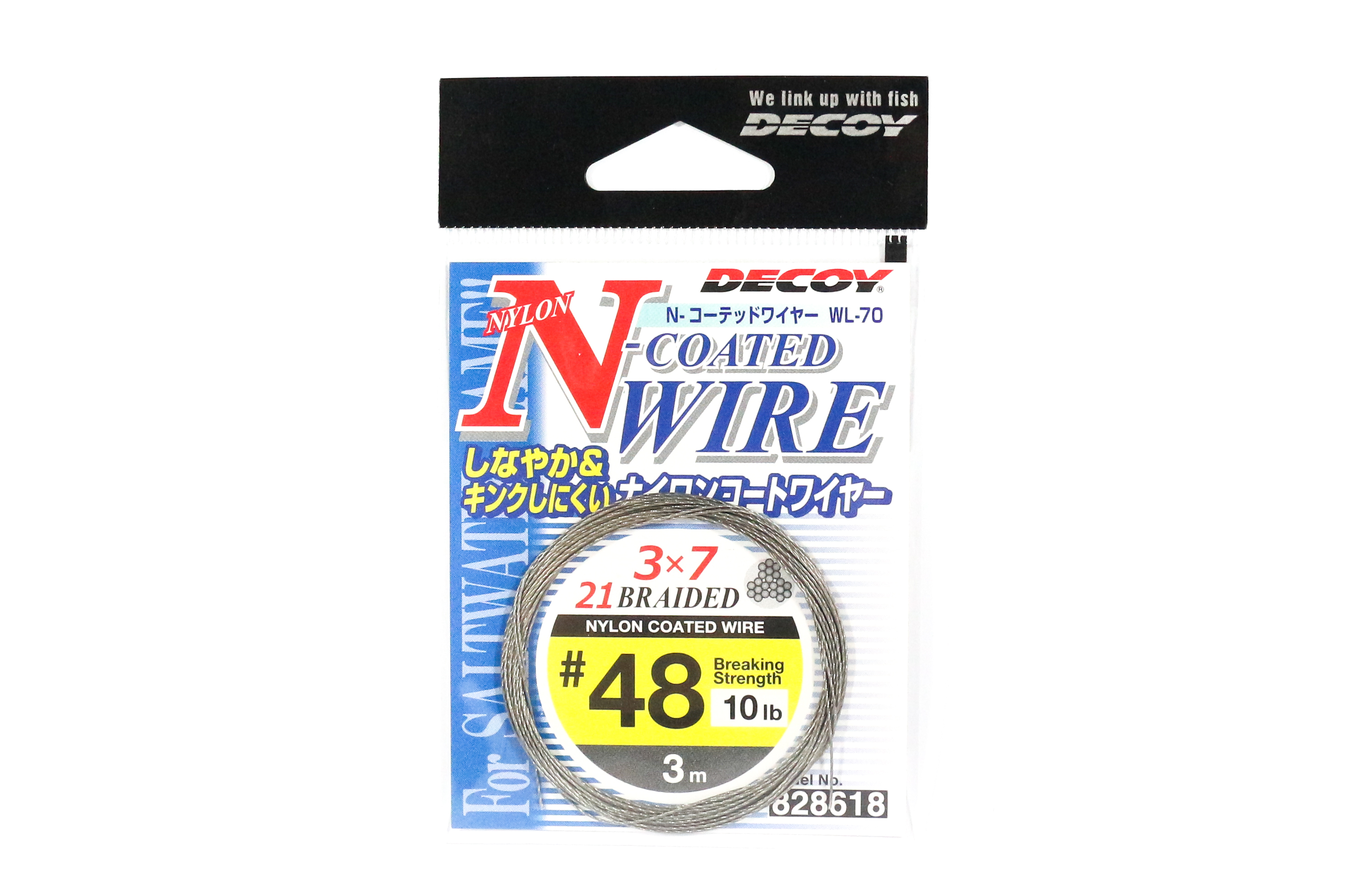 Decoy WL-70 Nylon Coated Wire Leader 21 Braid 3m Size 48 , 10lb (8618)