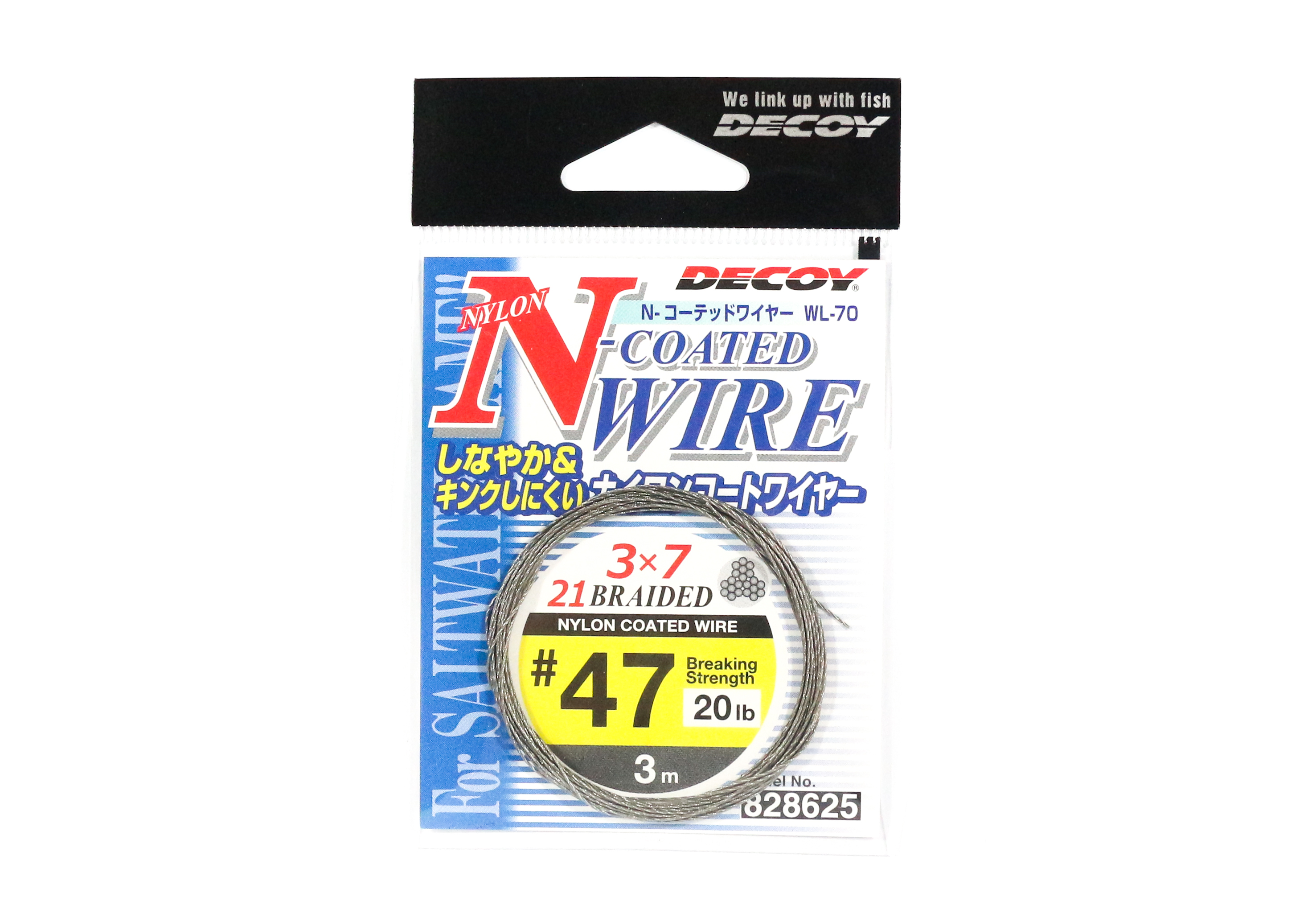 Decoy WL-70 Nylon Coated Wire Leader 21 Braid 3m Size 47 , 20lb (8625)