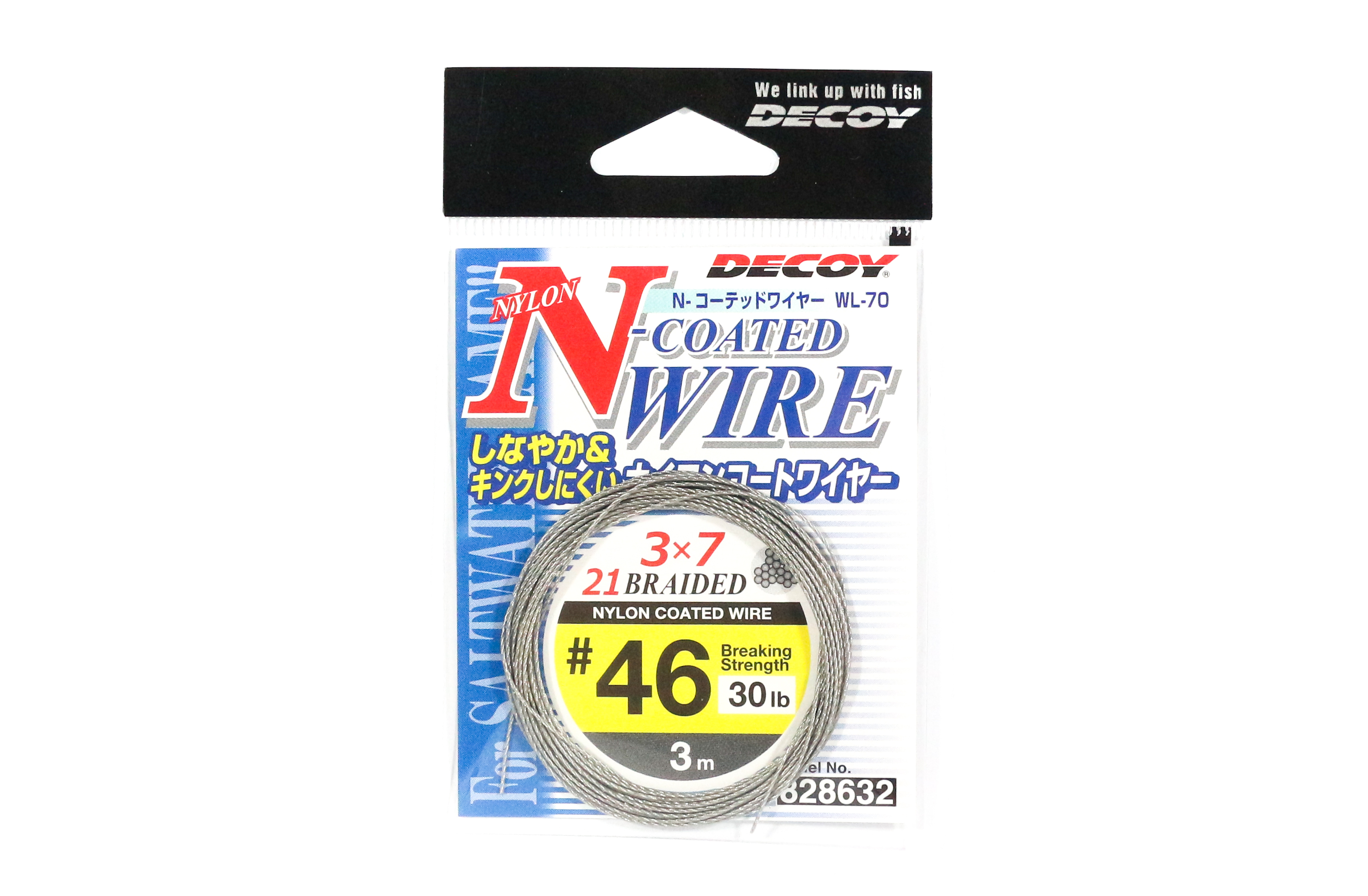 Decoy WL-70 Nylon Coated Wire Leader 21 Braid 3m Size 46 , 30lb (8632)