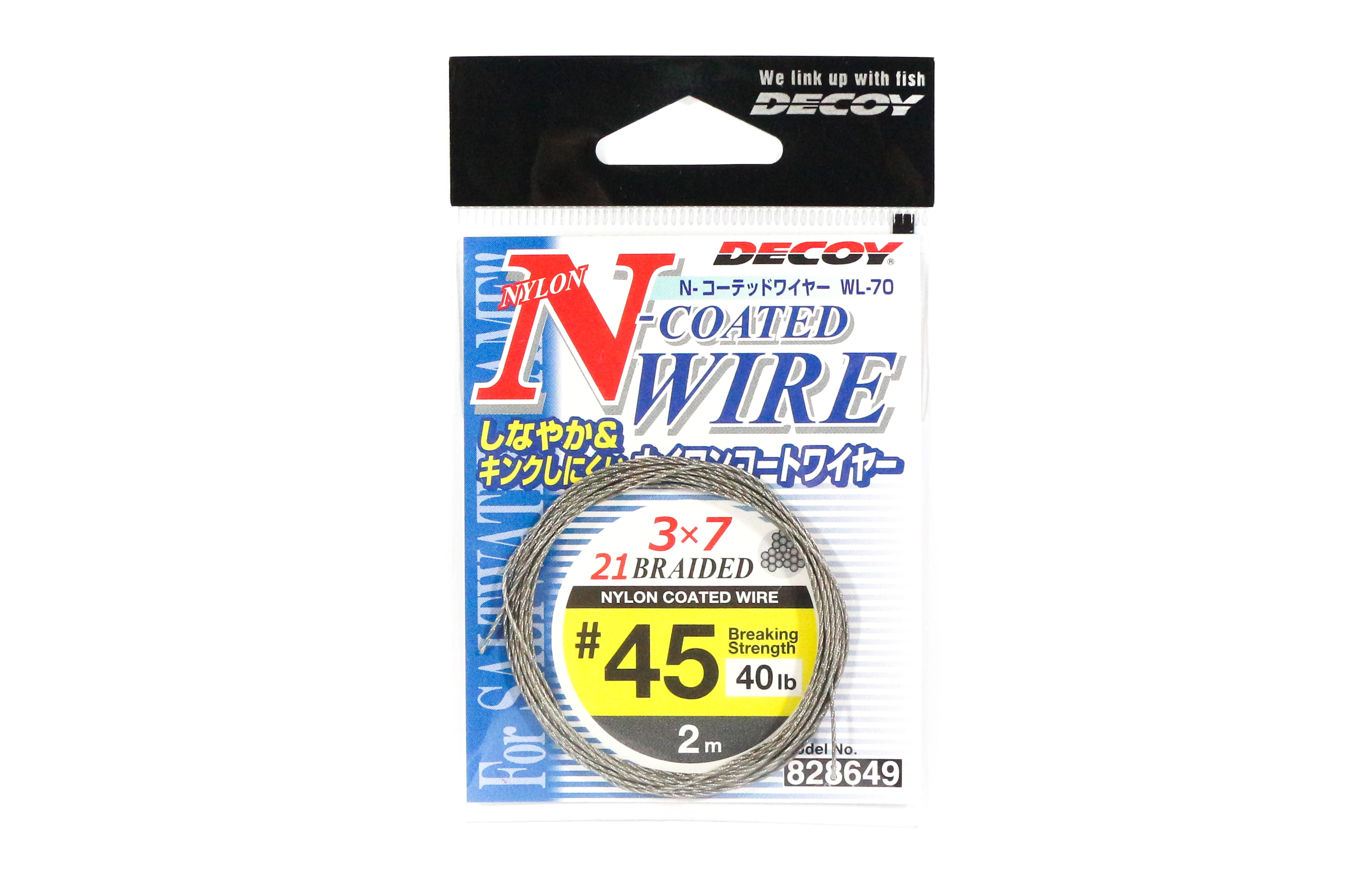 Decoy WL-70 Nylon Coated Wire Leader 21 Braid 2m Size 45 , 40lb (8649)