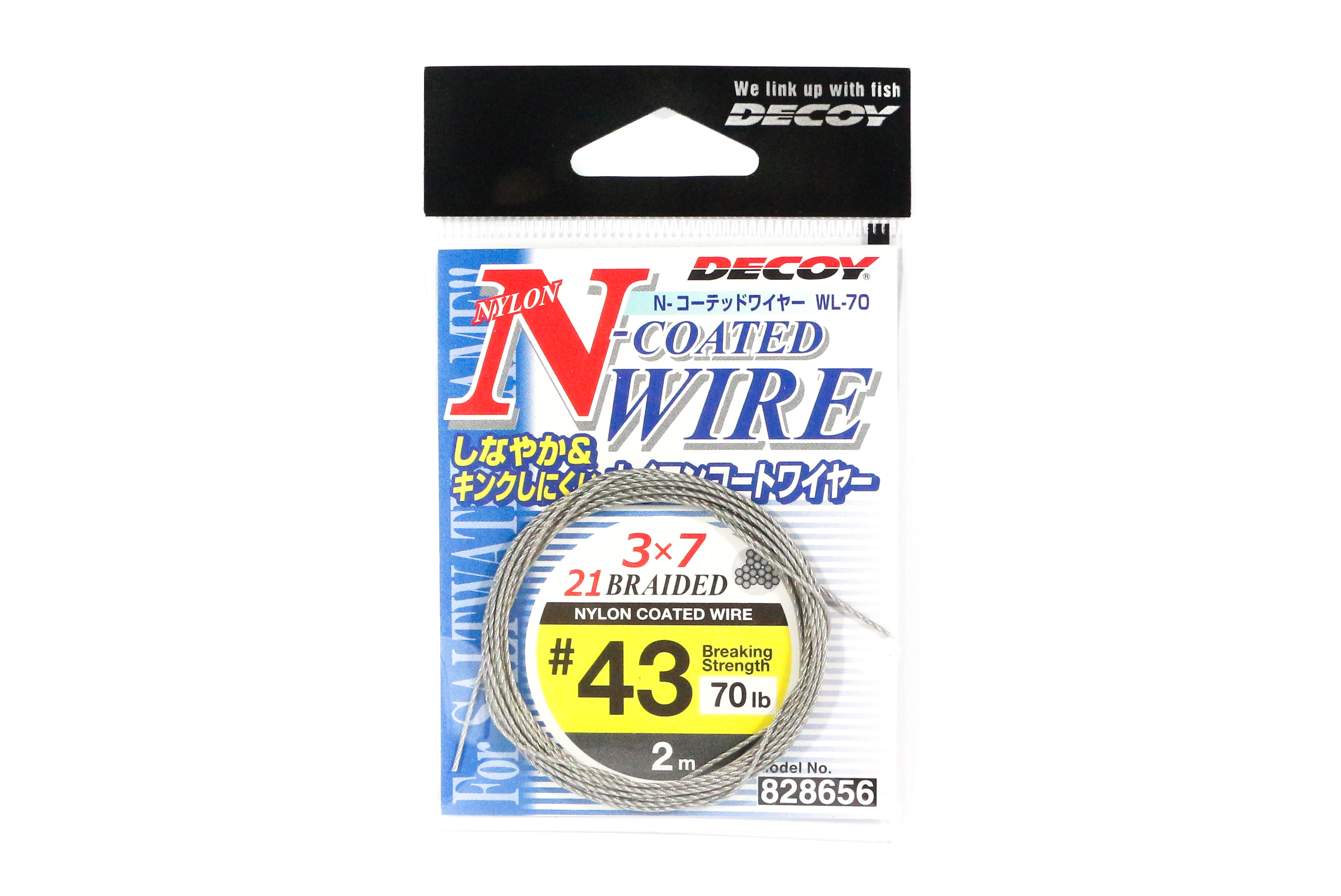 Decoy WL-70 Nylon Coated Wire Leader 21 Braid 2m Size 43 , 70lb (8656)