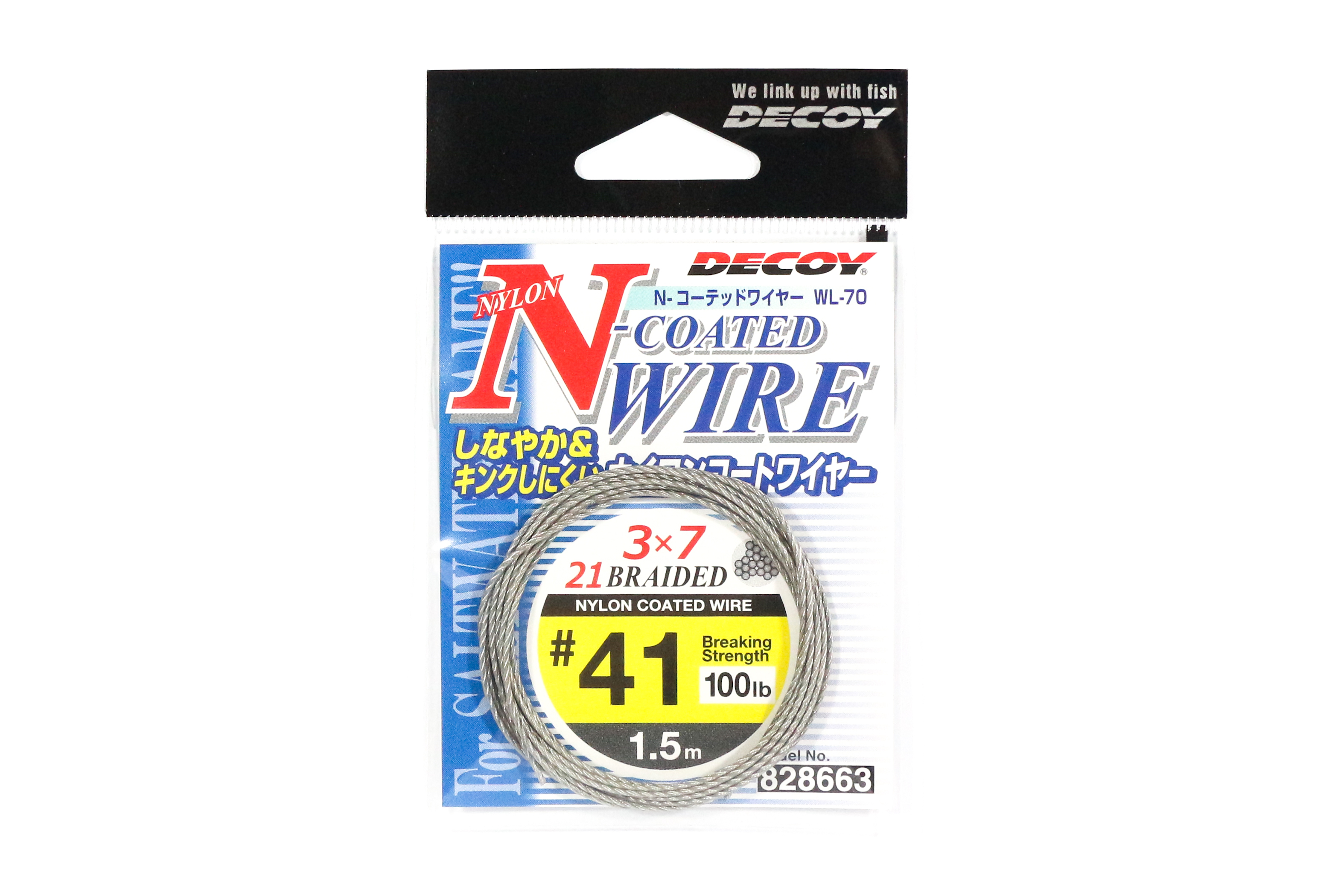 Decoy WL-70 Nylon Coated Wire Leader 21 Braid 1.5m Size 41 , 100lb (8663)