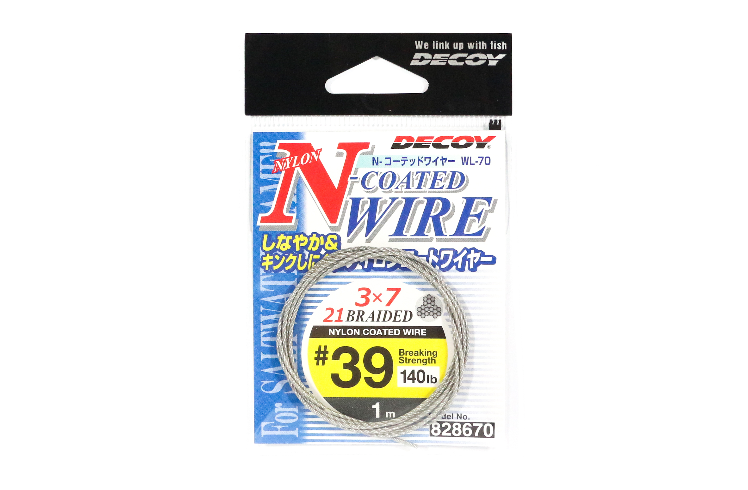Decoy WL-70 Nylon Coated Wire Leader 21 Braid 1m Size 39 , 140lb (8670)