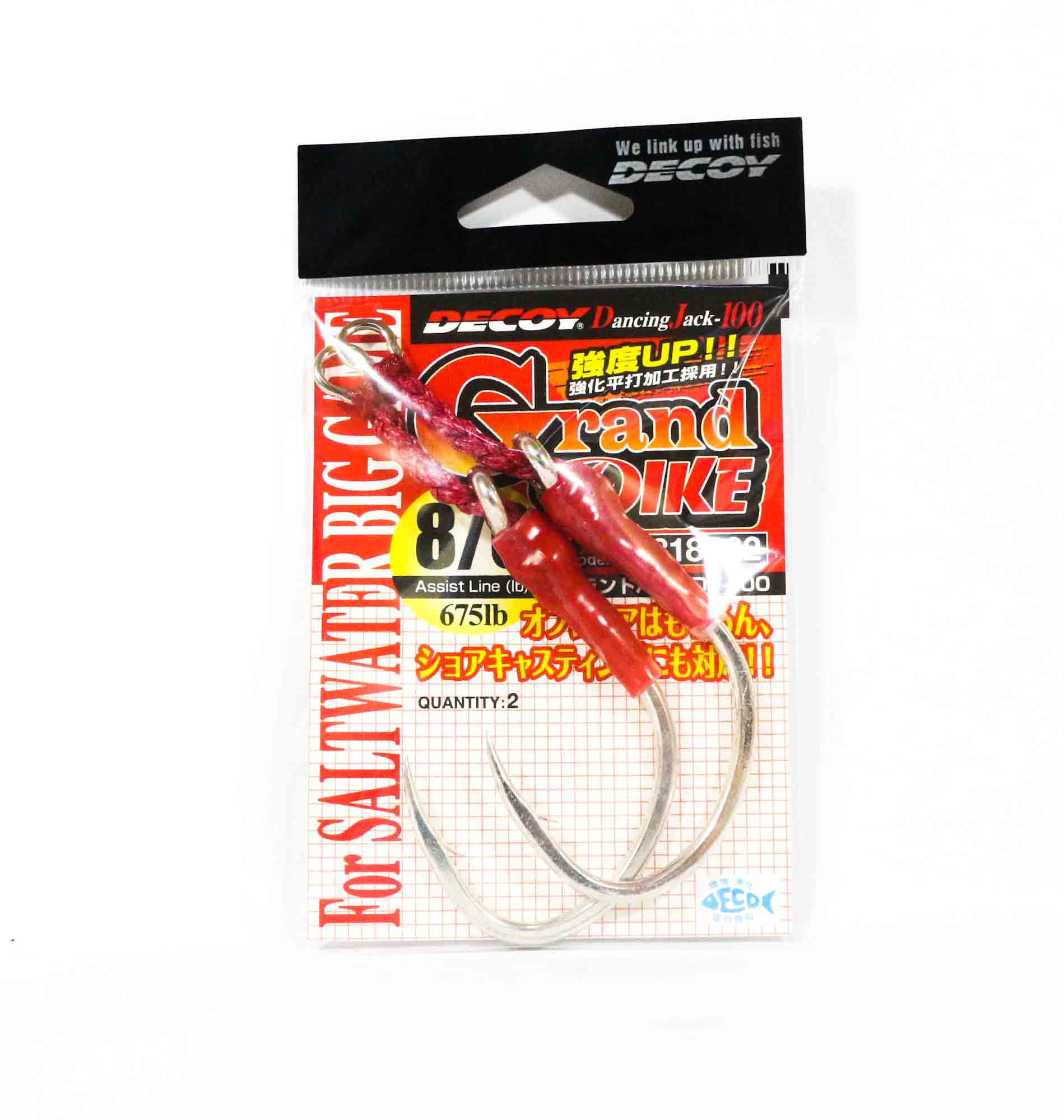 Decoy DJ-100 Grand Pike Assist Hooks Size 8/0 (8862)