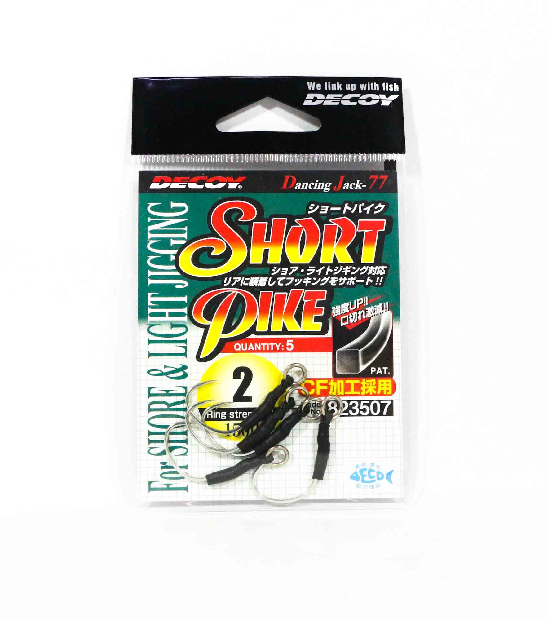 Decoy DJ-77 Short Pike Assist Hooks Size 2 (3507)