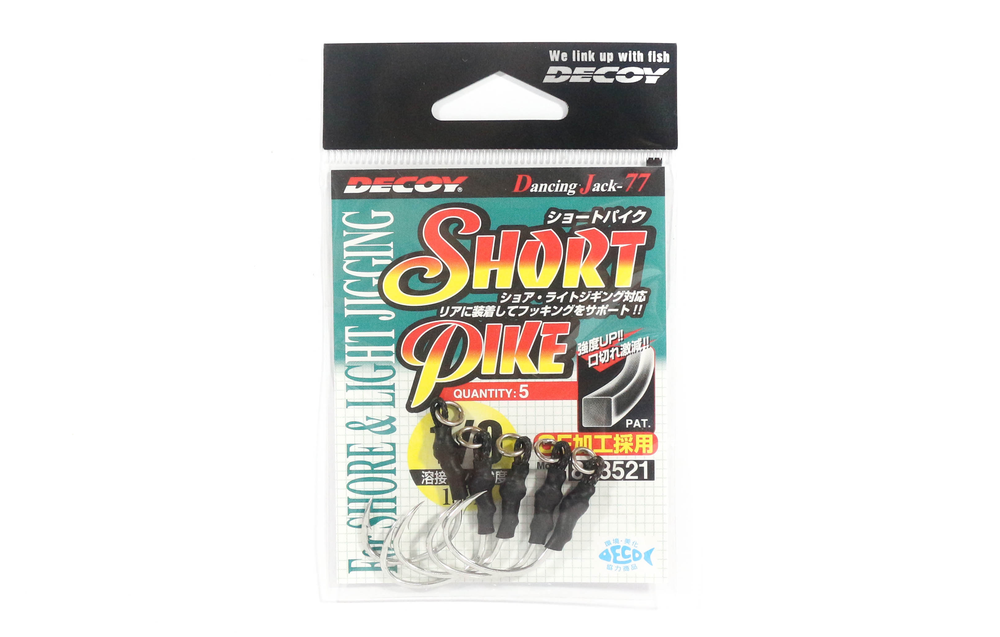 Decoy DJ-77 Short Pike Assist Hooks Size 1/0 (3521)