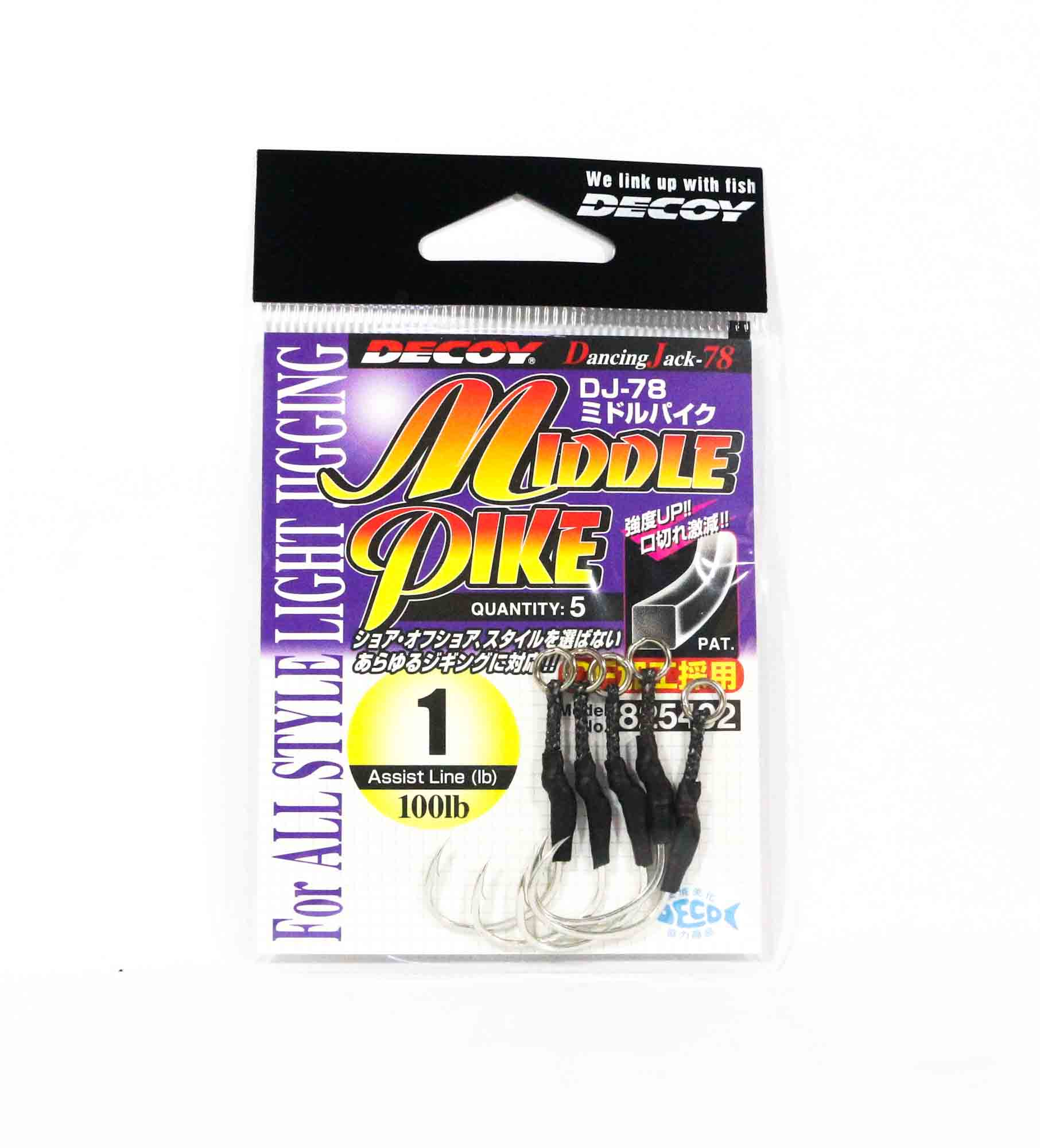 Decoy DJ-78 Middle Pike Assist Hooks Size 1 (5402)