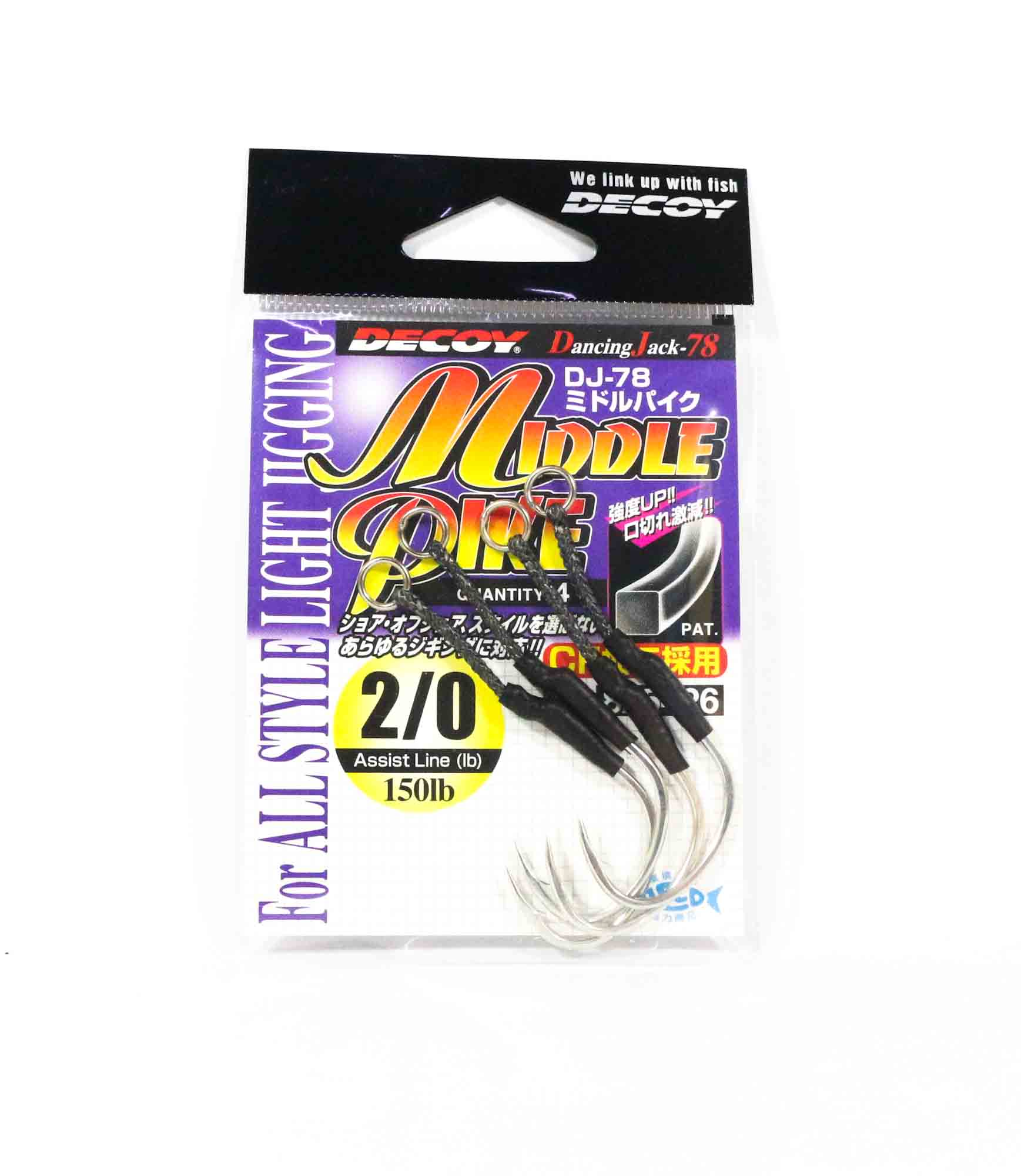 Decoy DJ-78 Middle Pike Assist Hooks Size 2/0 (5426)