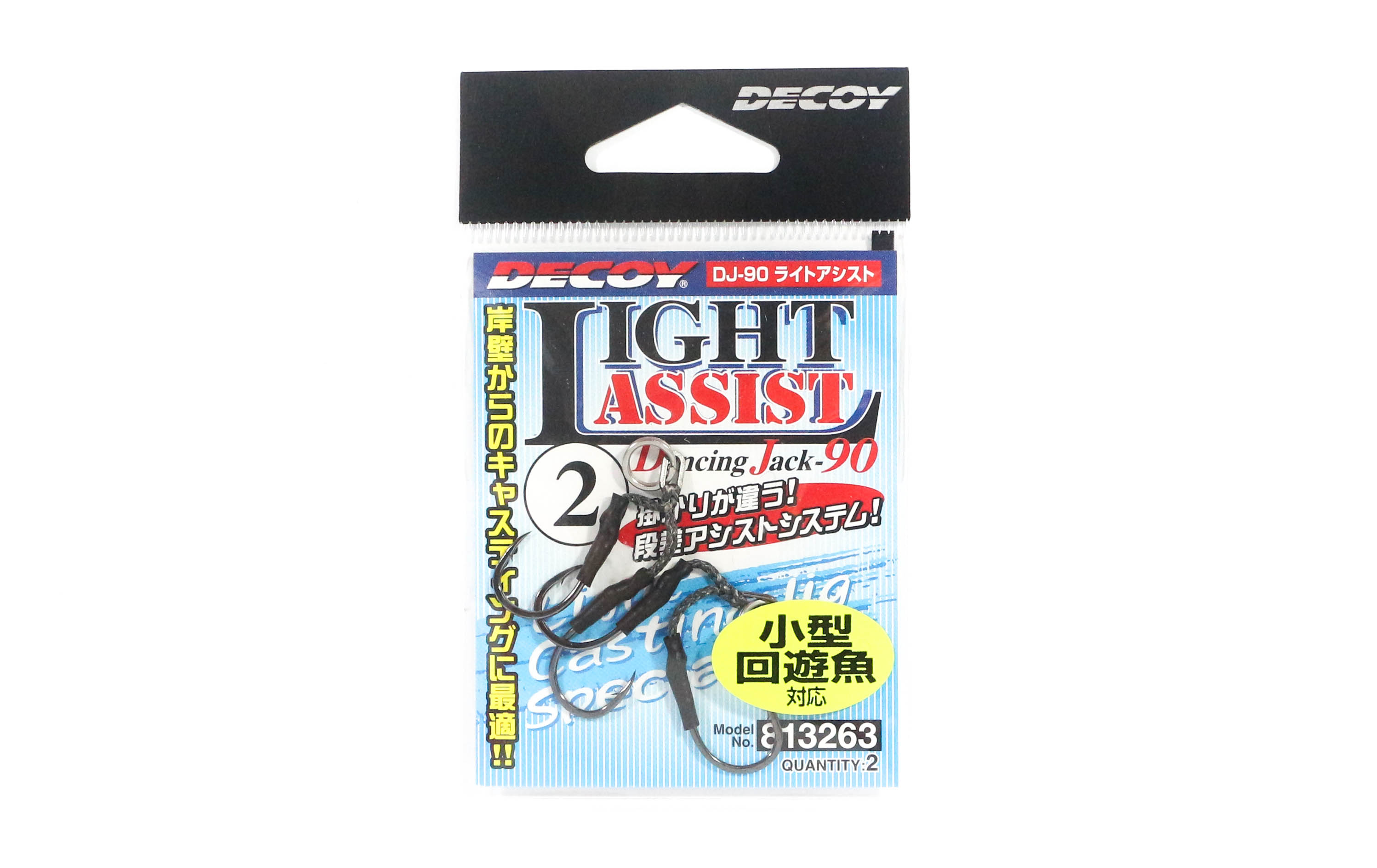 Decoy DJ-90 Light Assist Rigged Hooks Size 2 (3263)
