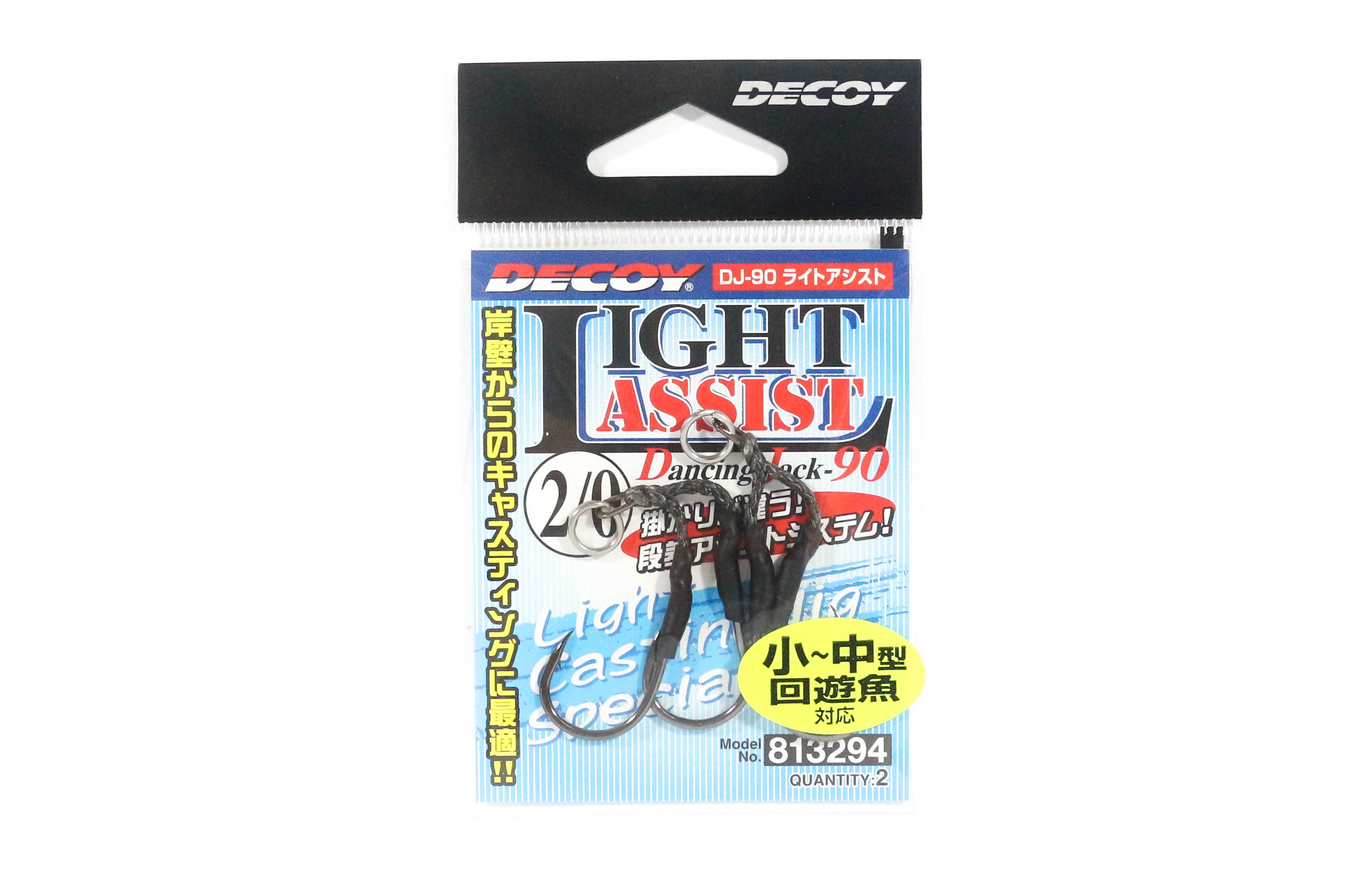 Decoy DJ-90 Light Assist Rigged Hooks Size 2/0 (3294)