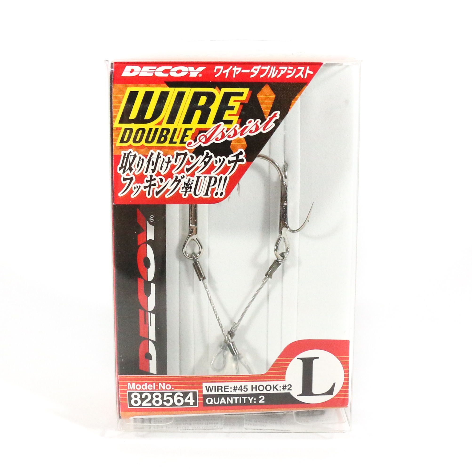 Decoy WA-51 Wire Double Assist for Soft Lure Size L (8564)