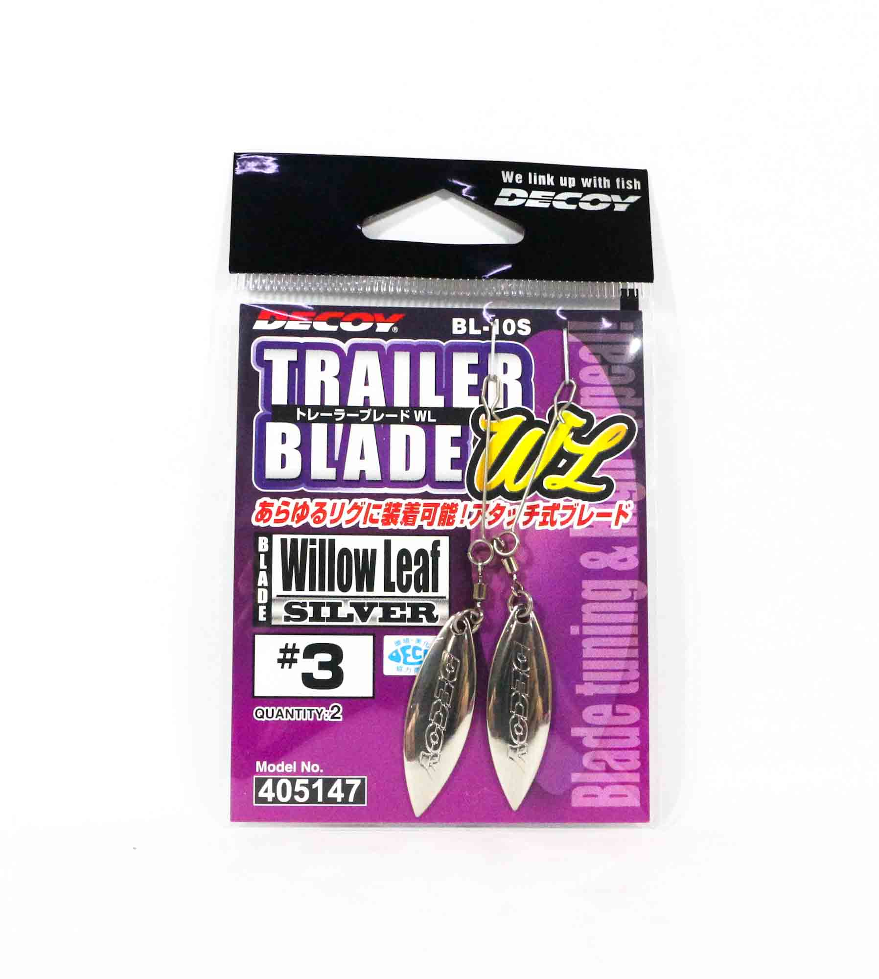 Decoy BL-10S Trailer Blade Willow Leaf Silver Size 3 (5147)