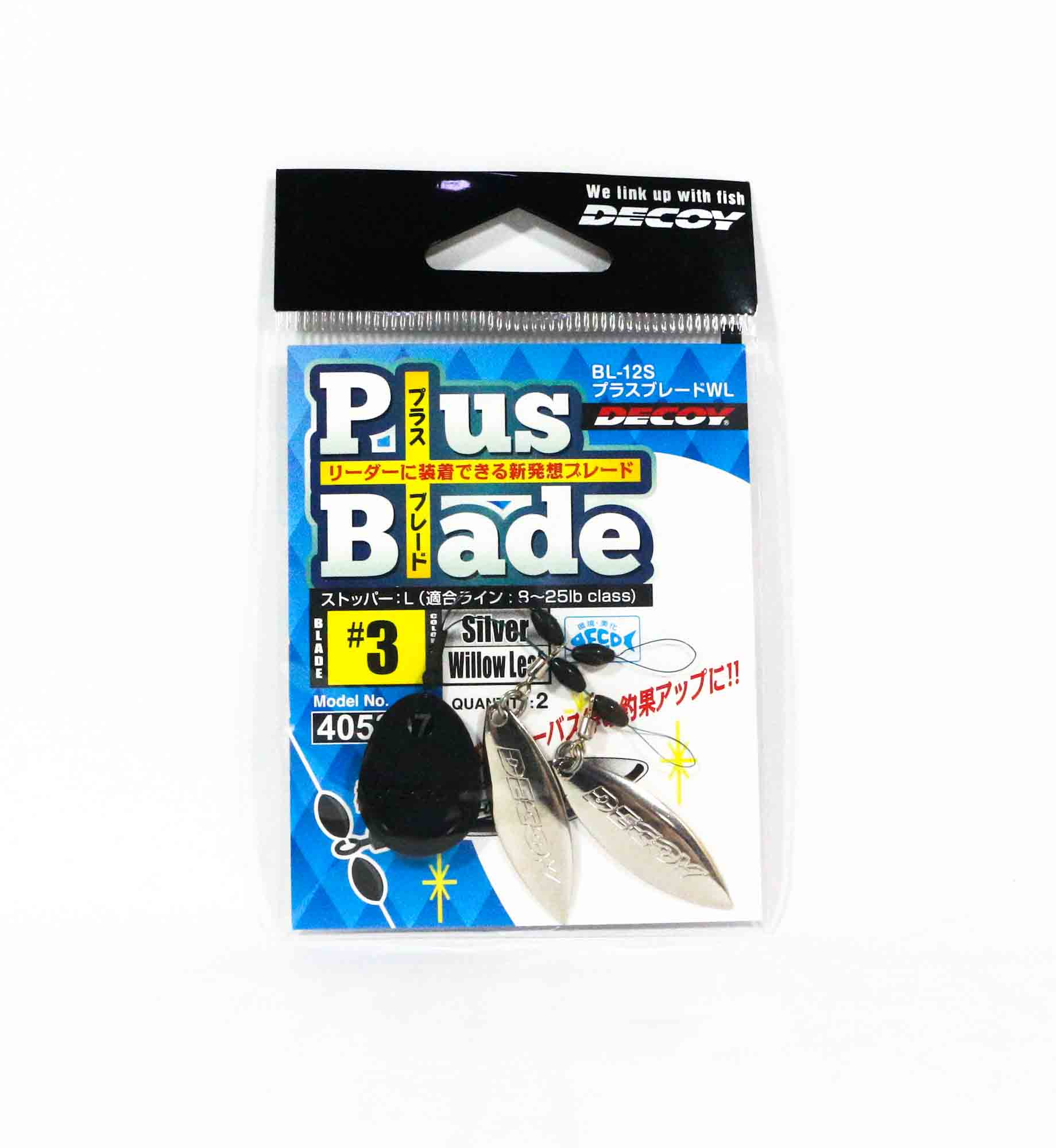 Decoy BL-12S Plus Blade Willow Leaf Silver Size 3 (5307)