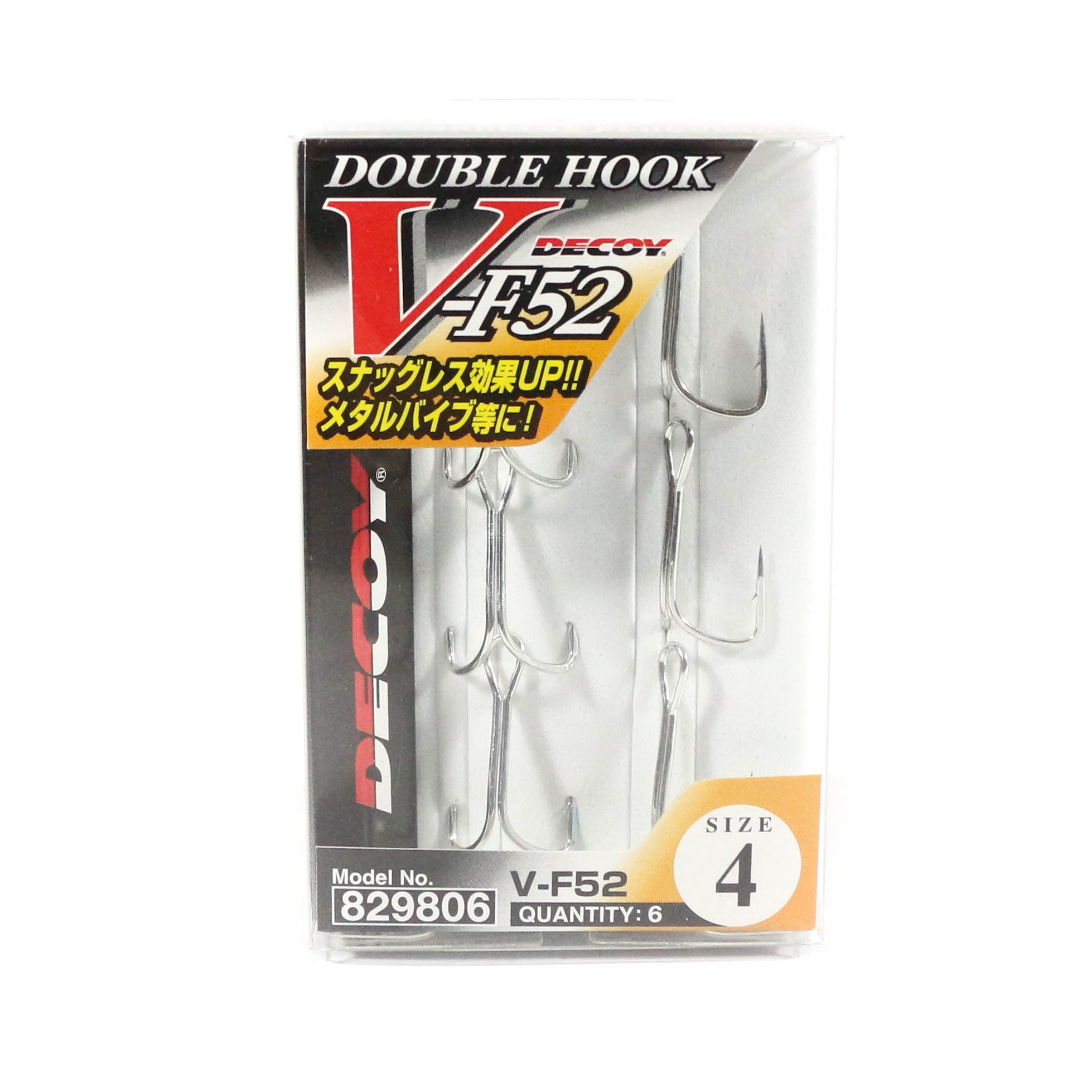 Decoy V-F52 Double Hook Heavy Duty Double Hooks Size 4 (9806)