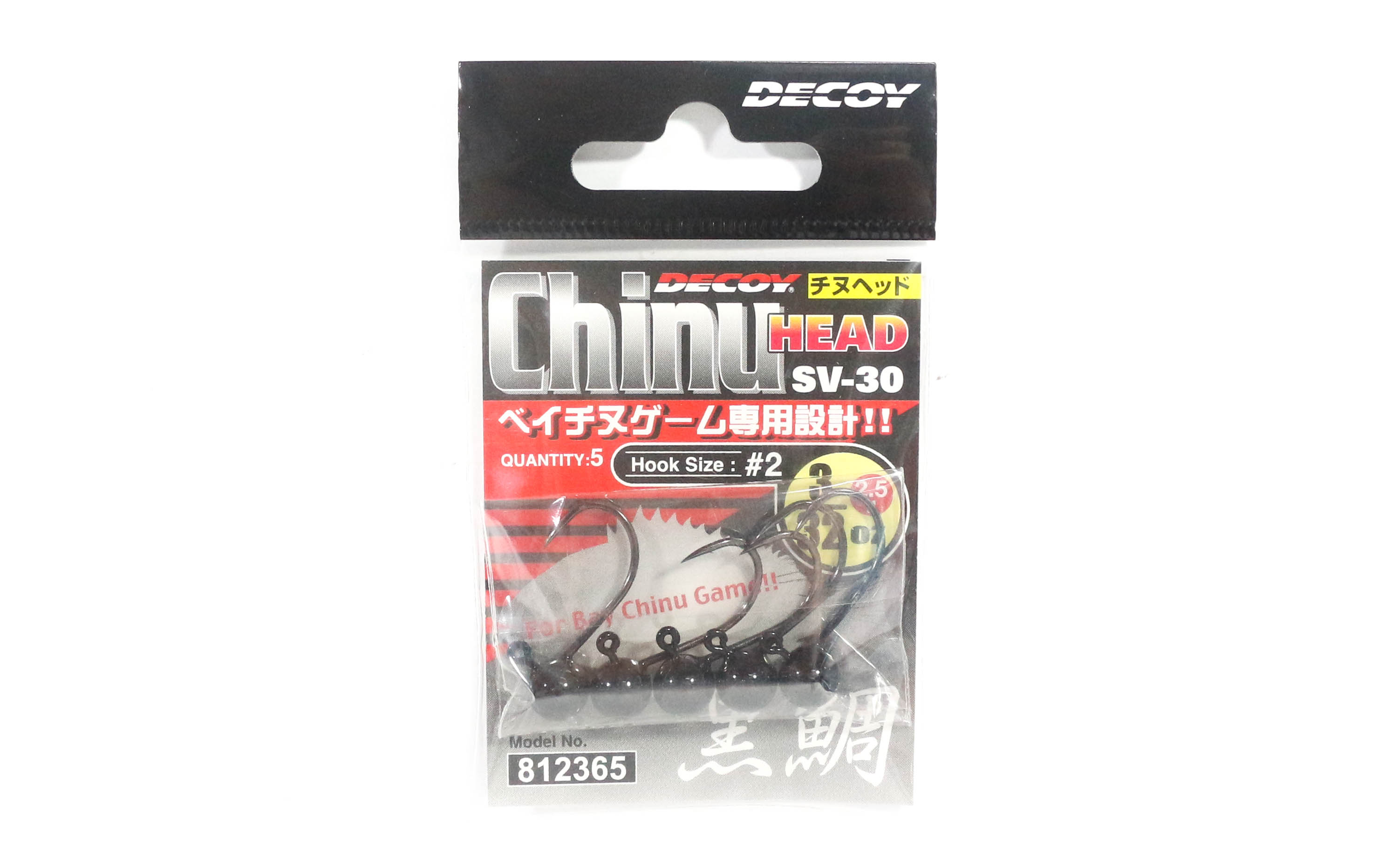 Decoy SV-30 Jig Head Chinu Head Heavy Duty Hook Size 2 , 3/32 oz (2365)