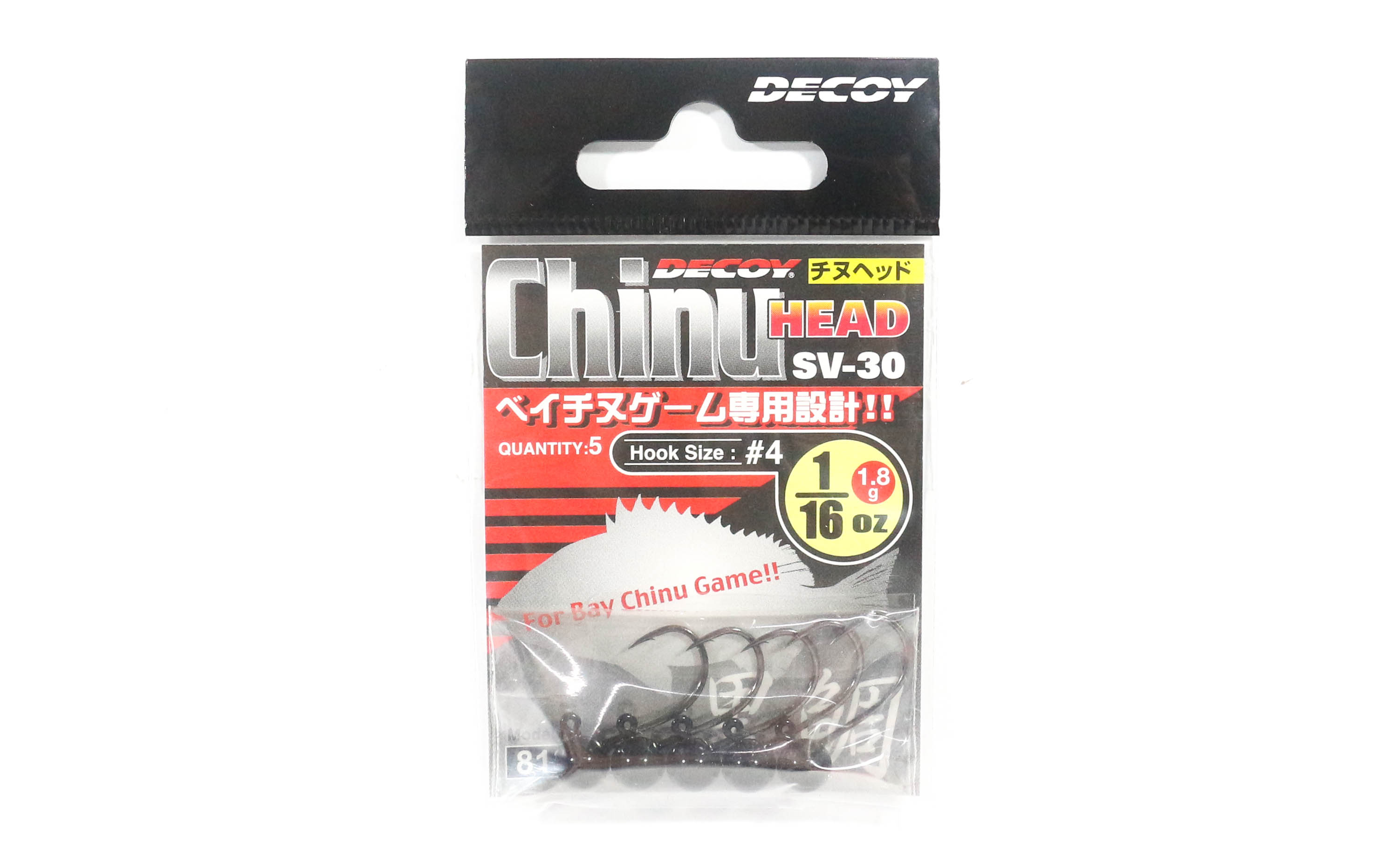 Decoy SV-30 Jig Head Chinu Head Heavy Duty Hook Size 4 , 1/16 oz (3362)