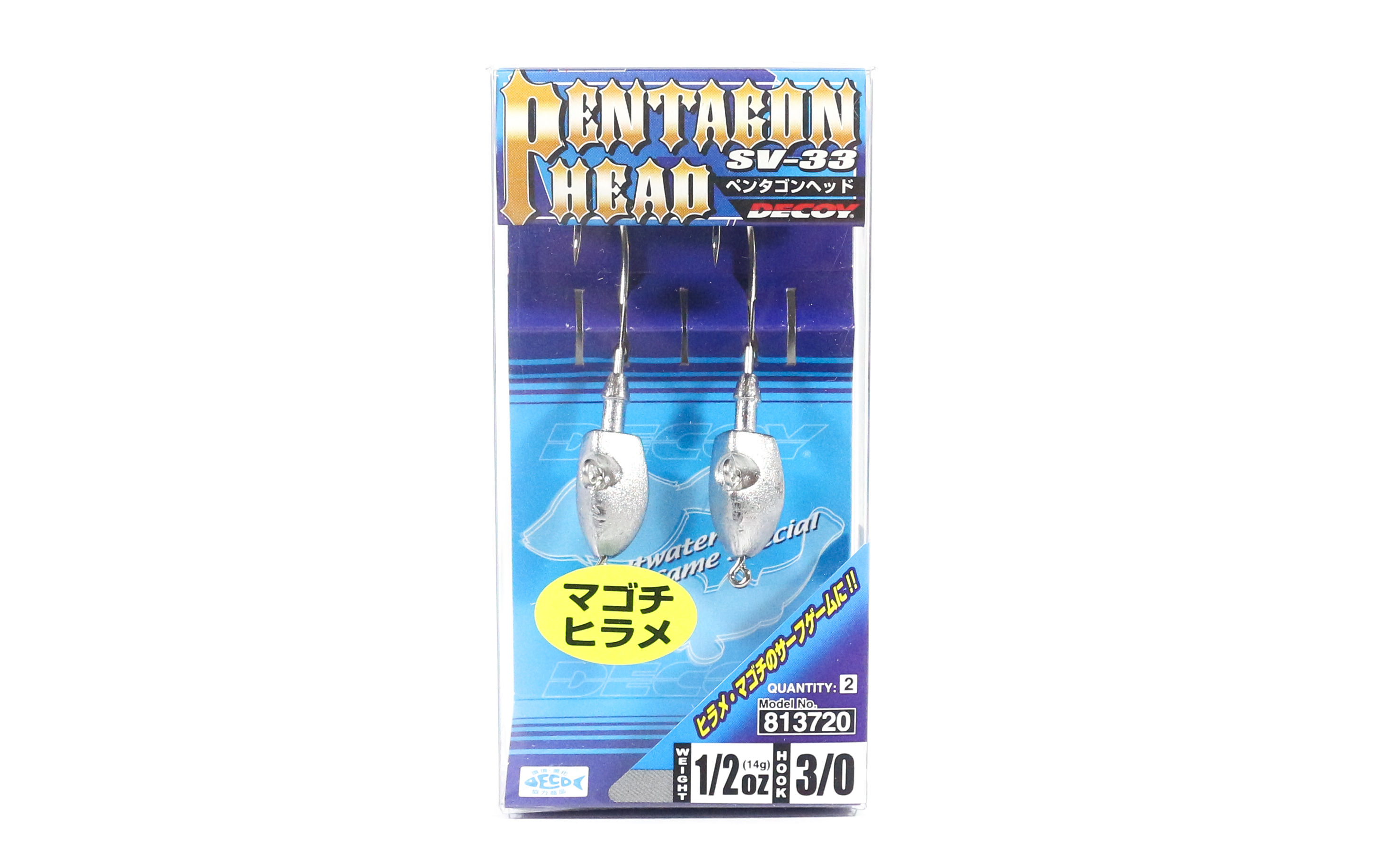Decoy SV-33 Jig Head Pentagon Head size 3/0 , 1/2 oz (3720)