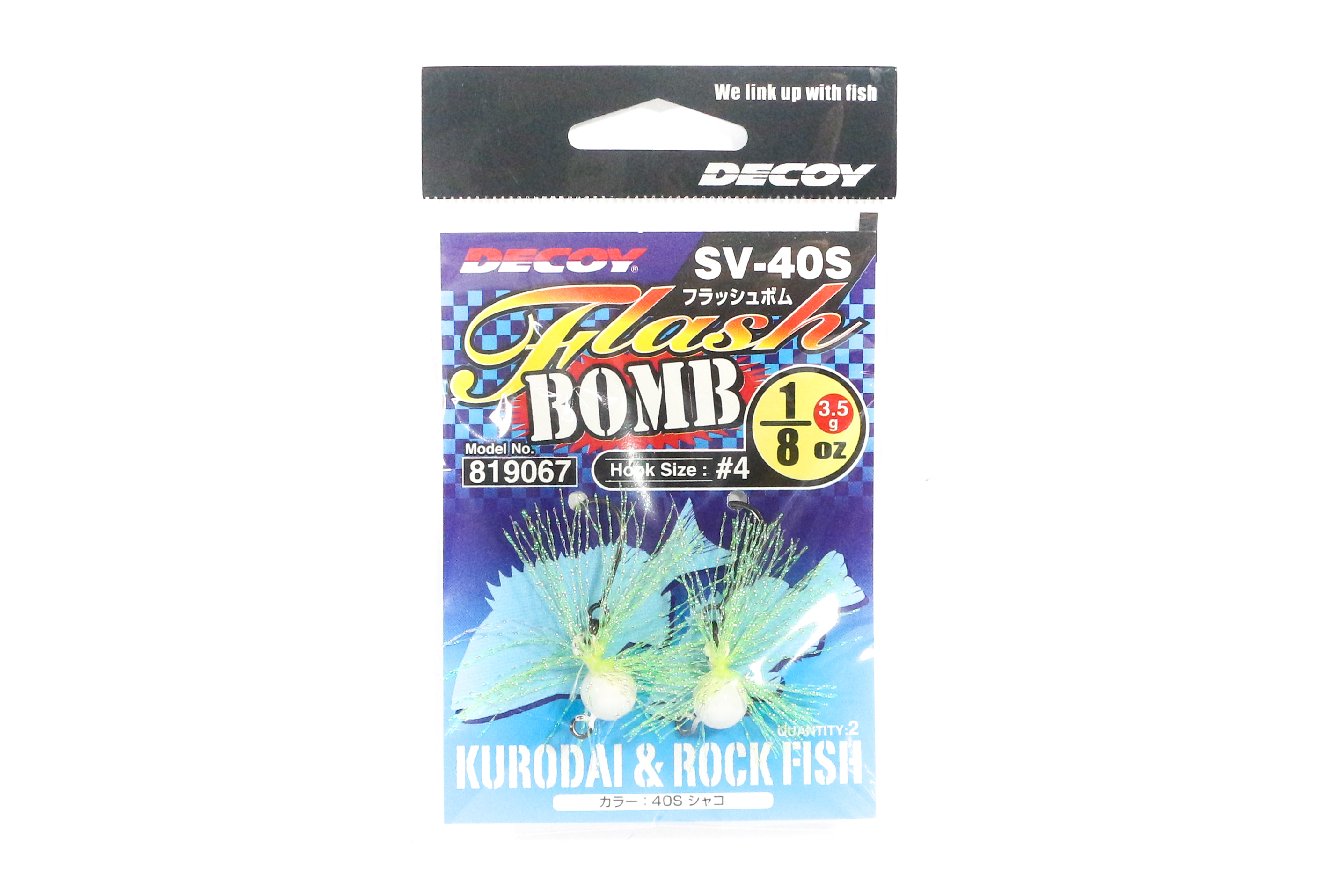 Decoy SV-40S Jig Head Flash Bomb Size 4 , 1/8 oz (9067)