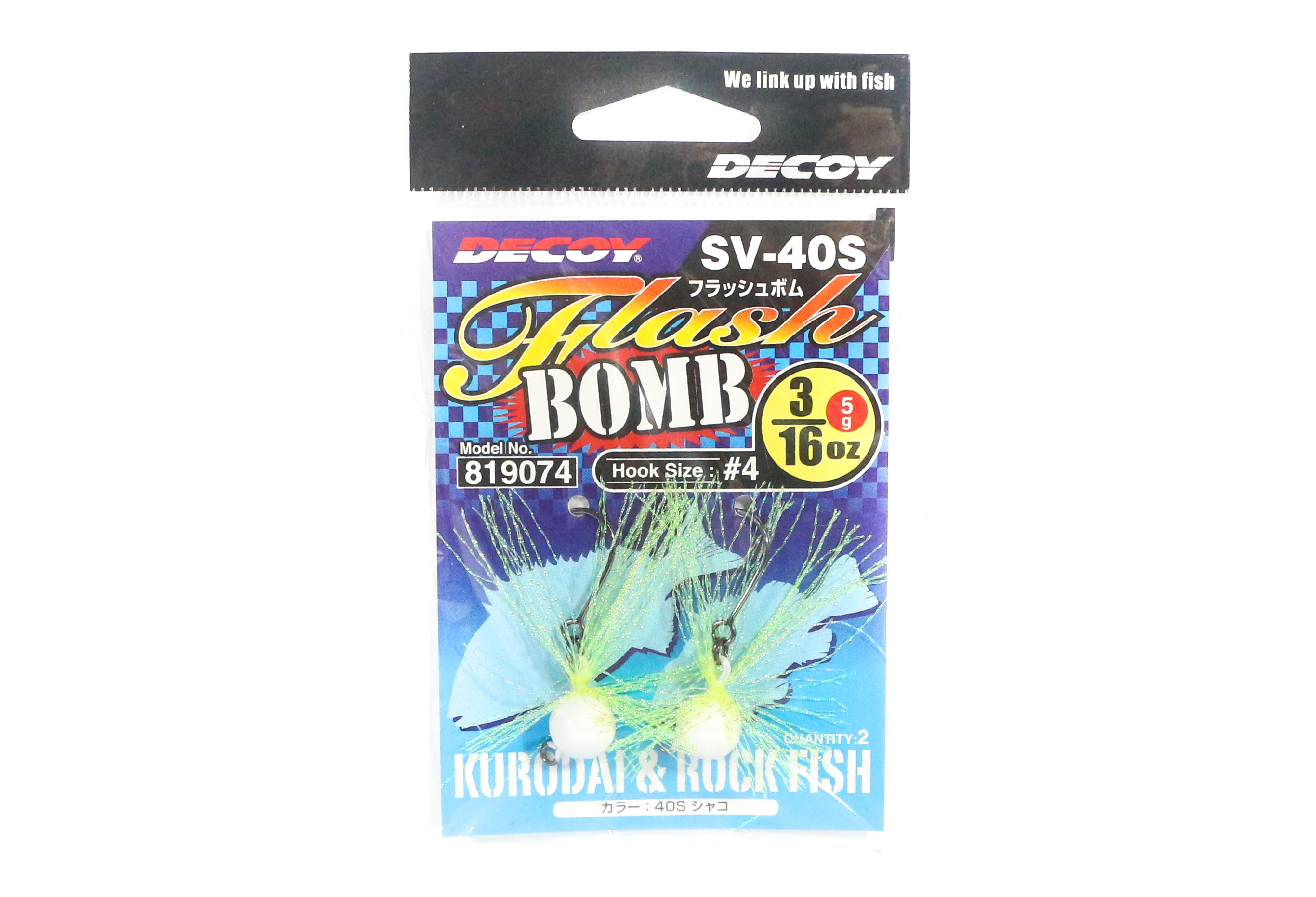 Decoy SV-40S Jig Head Flash Bomb Size 4 , 3/16 oz (9074)