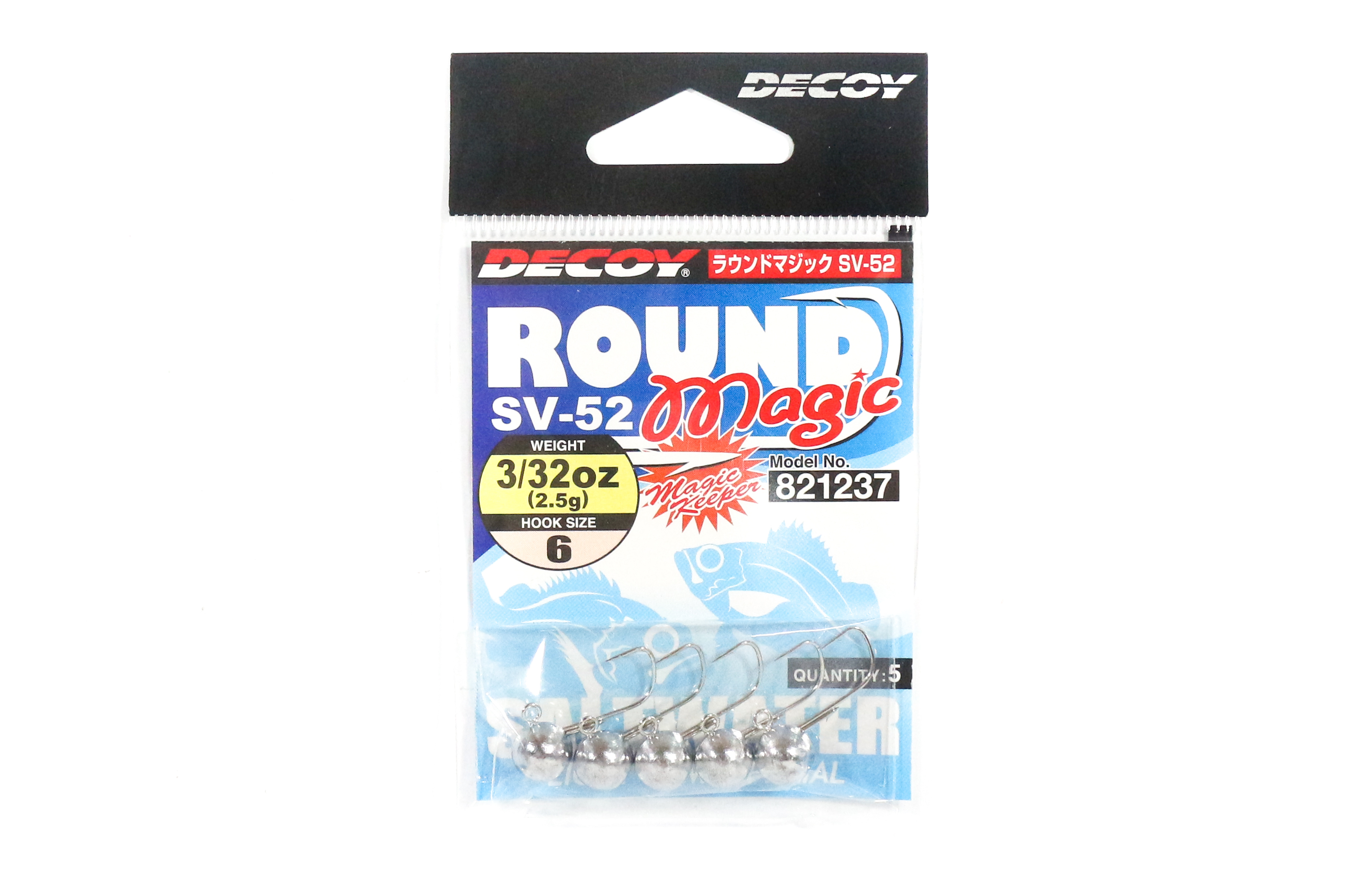 Decoy SV-52 Jig Head Round Magic Size 6 , 3/32 oz (1237)