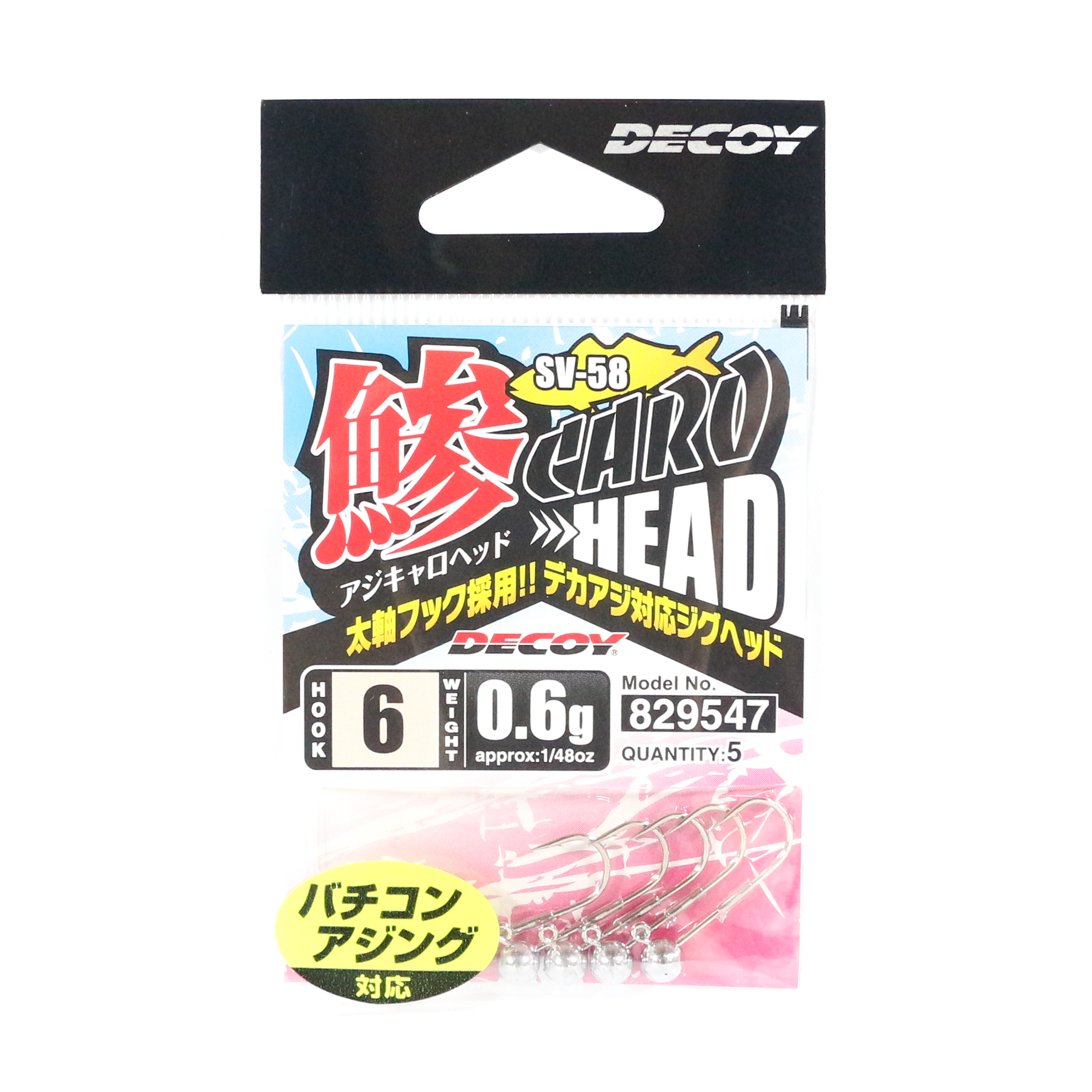 Decoy SV-58 Jig Head Aji Caro Head Size 6 , 0.6 grams (9547)