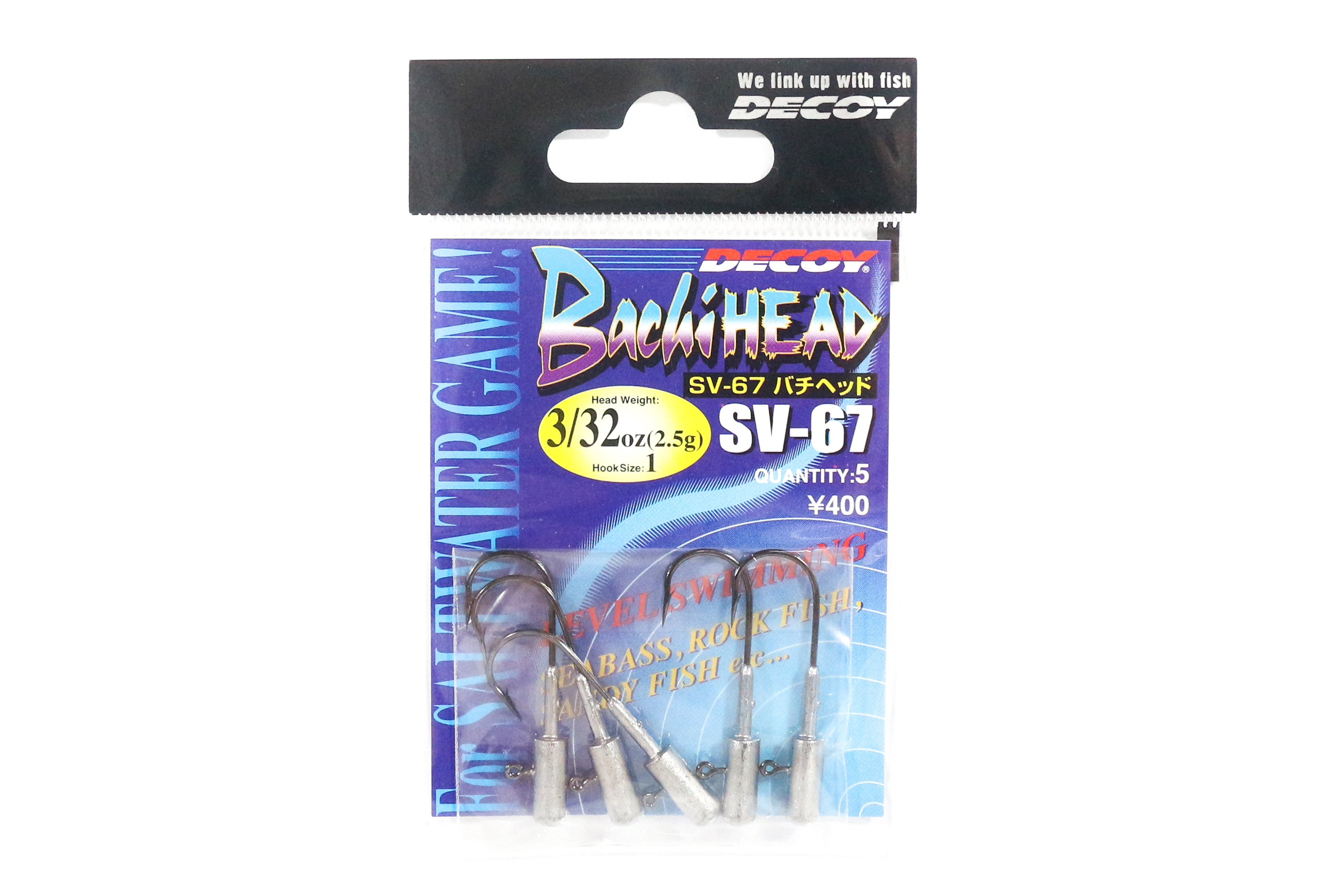Decoy SV-67 Jig Head Bachi Head Heavy Duty Hook Size 1 , 3/32 oz (1115)
