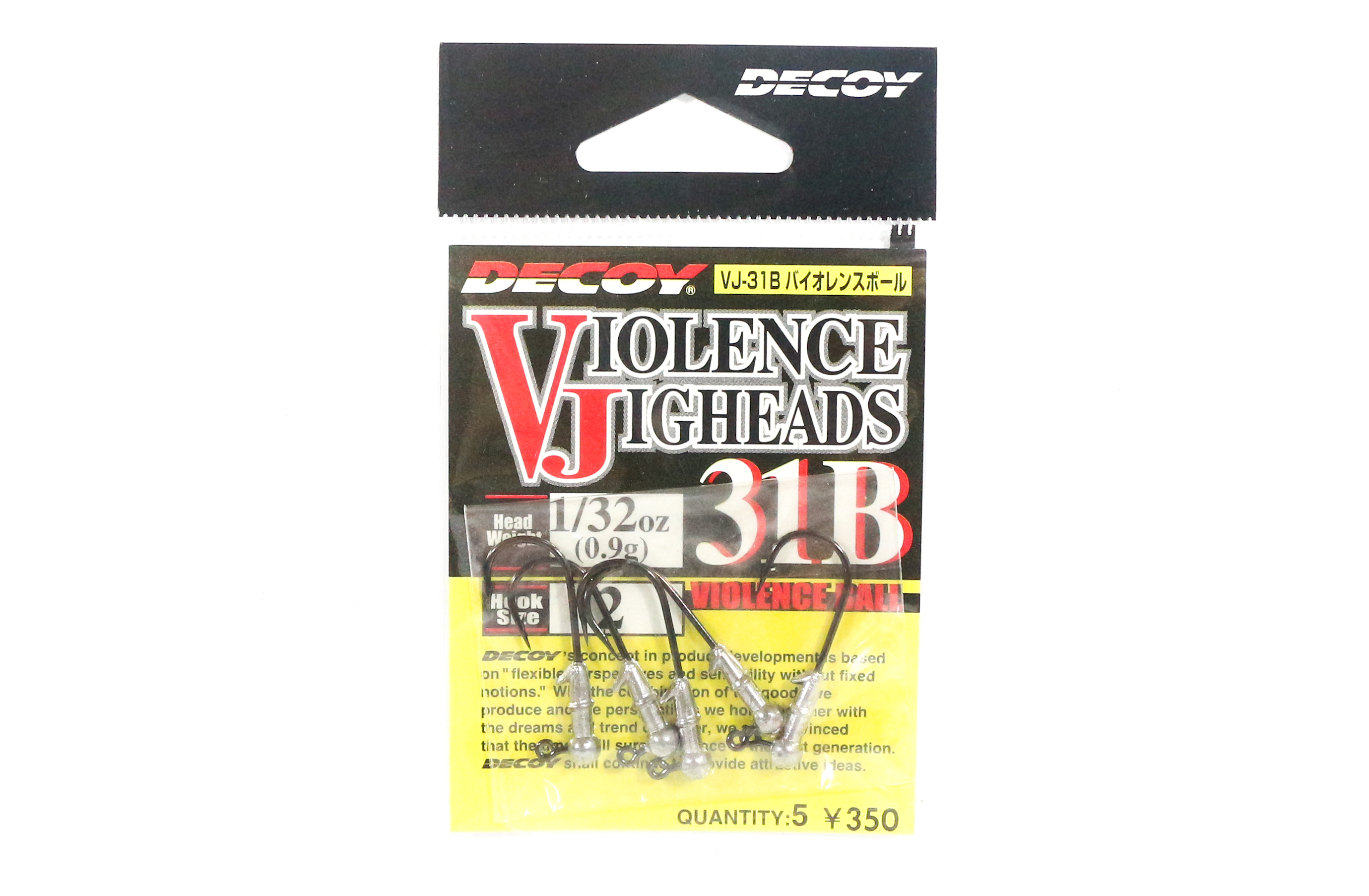 Decoy VJ-31B Jig Head Violence Ball Heavy Duty Hook Size 2 , 1/32 oz (5336)
