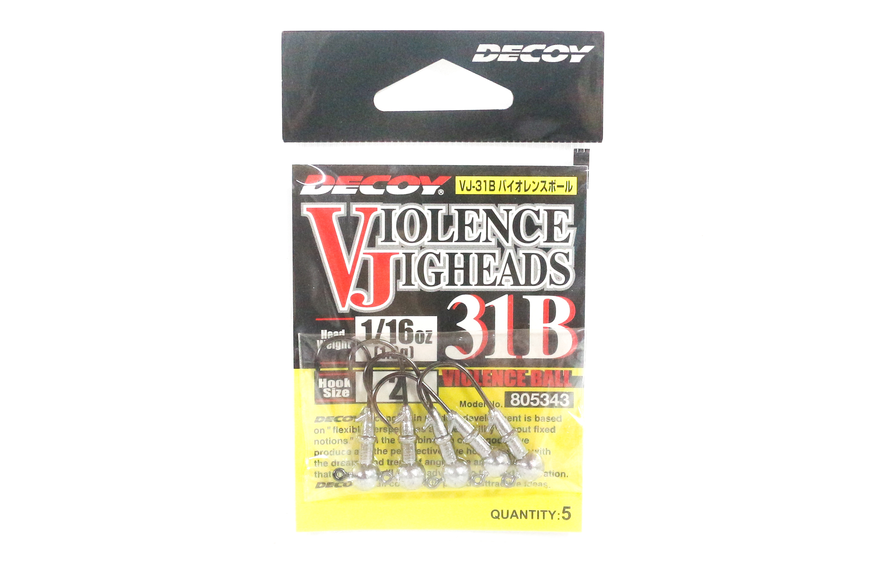 Decoy VJ-31B Jig Head Violence Ball Heavy Duty Hook Size 2 , 1/16 oz (5343)
