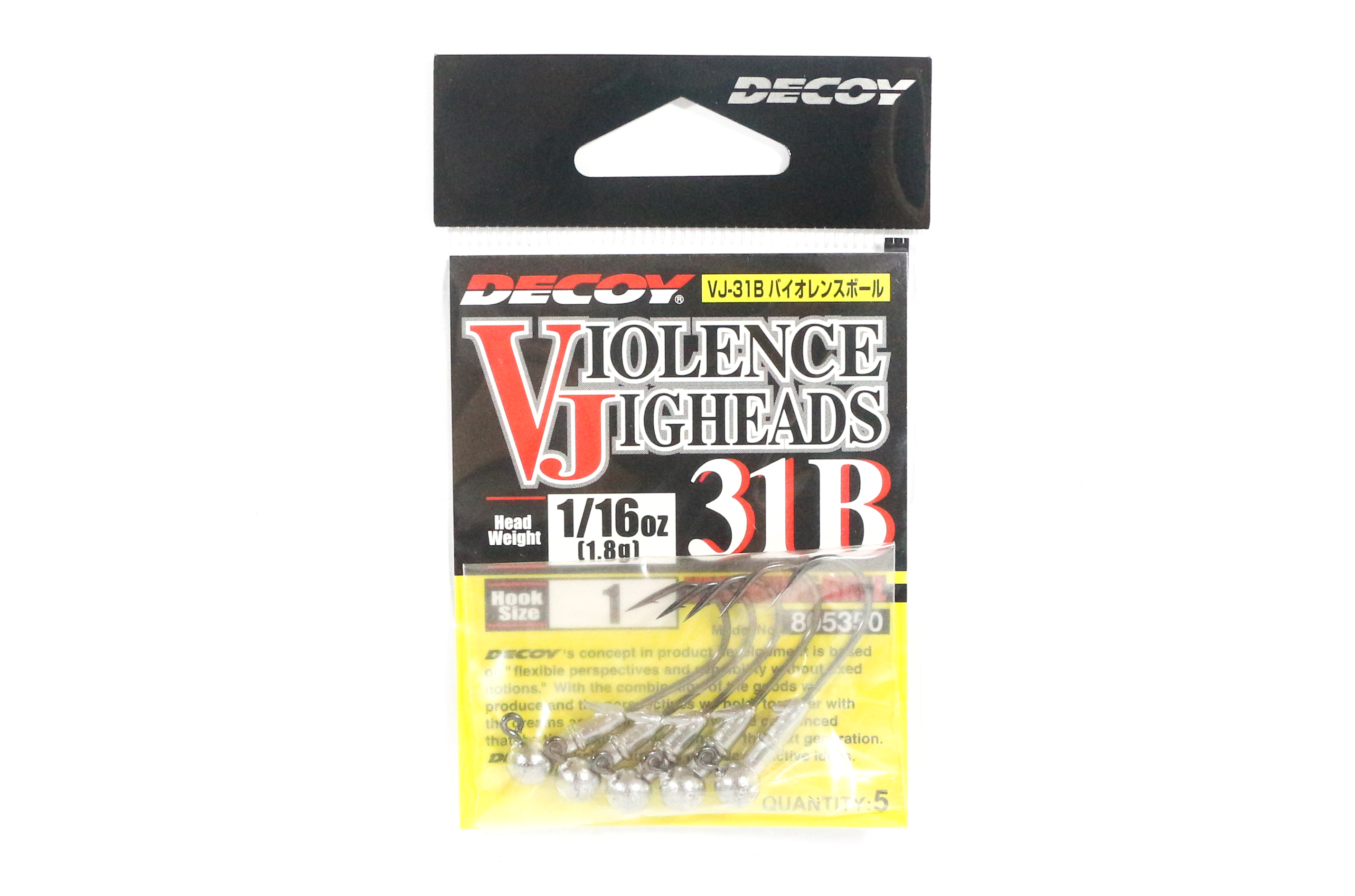 Decoy VJ-31B Jig Head Violence Ball Heavy Duty Hook Size 1 , 1/16 oz (5350)