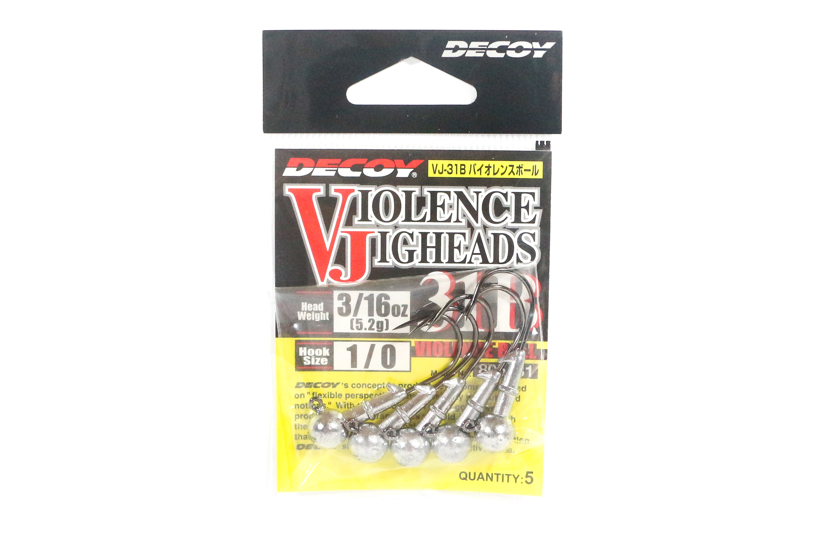 Decoy VJ-31B Jig Head Violence Ball Heavy Duty Hook Size 1/0 , 3/16 oz (5381)