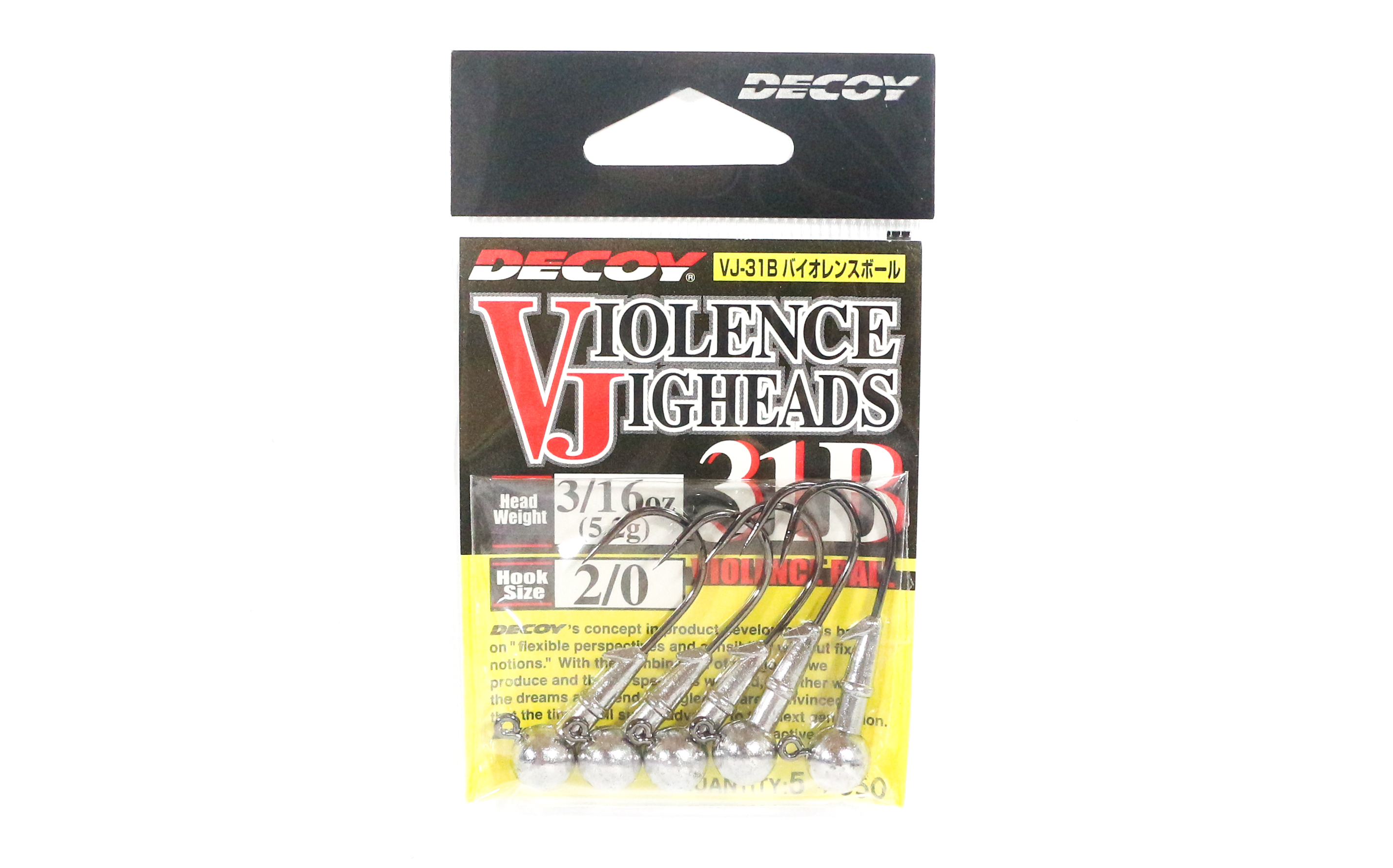 Decoy VJ-31B Jig Head Violence Ball Heavy Duty Hook Size 2/0 , 3/16 oz (5398)
