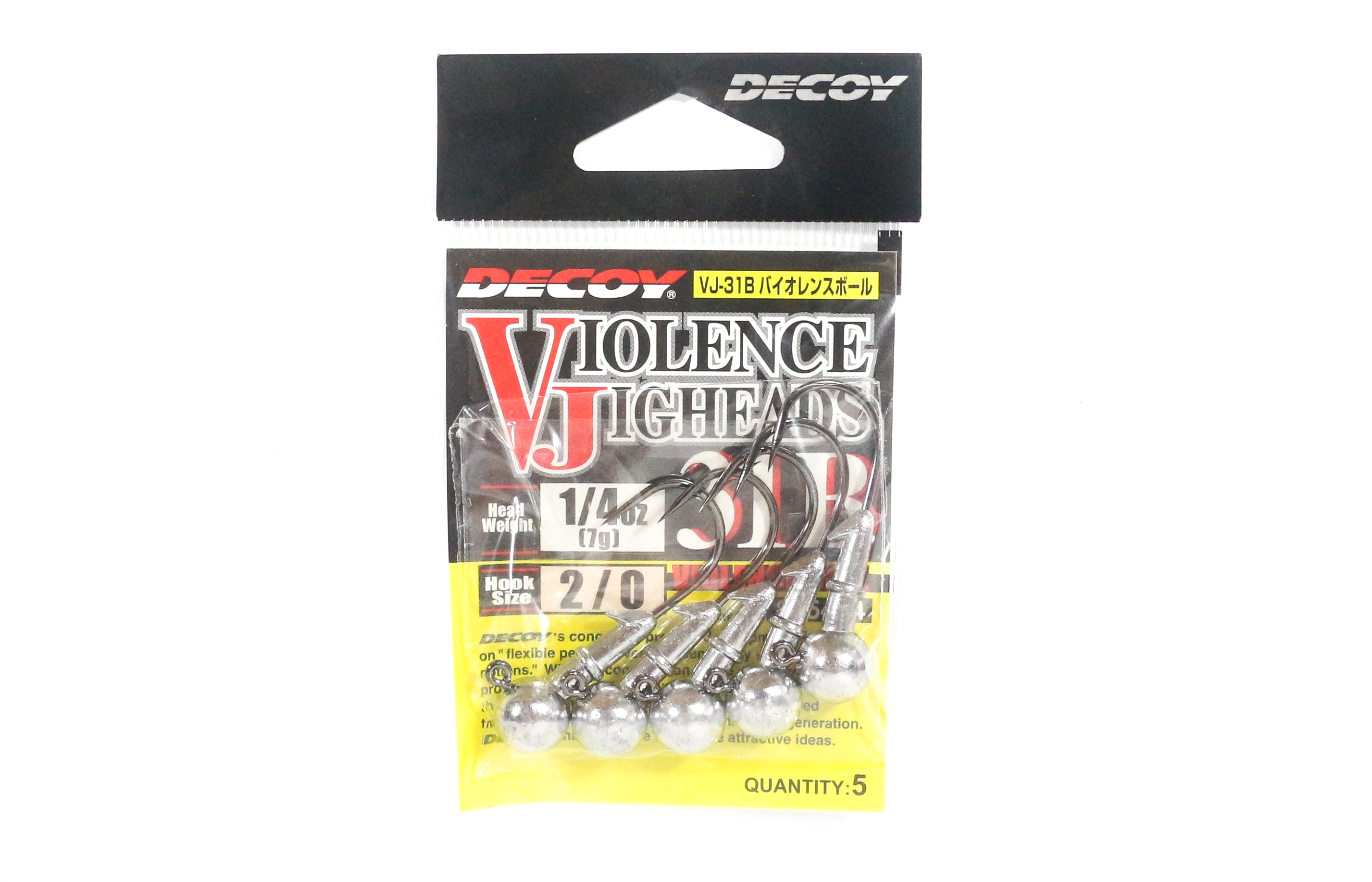 Decoy VJ-31B Jig Head Violence Ball Heavy Duty Hook Size 2/0 , 1/4 oz (5404)