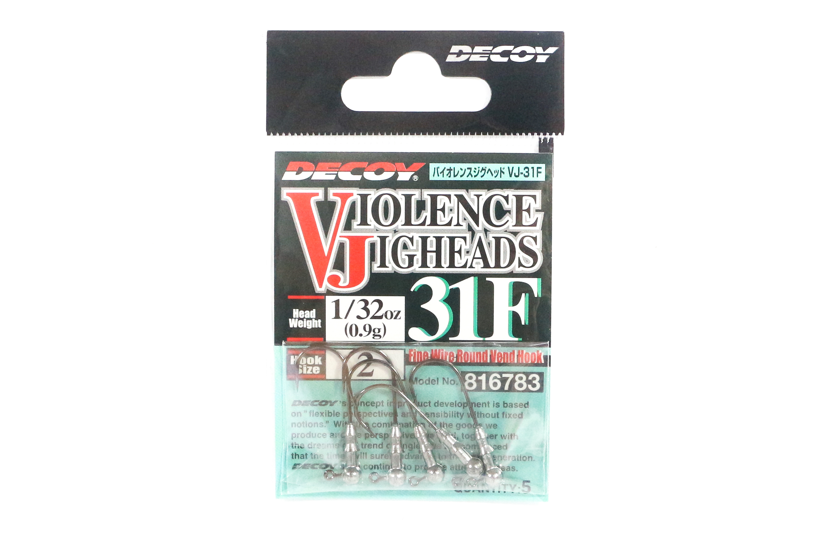 Decoy VJ-31F Jig Head Violence Ball Hook Size 2 , 1/32 oz (6783)