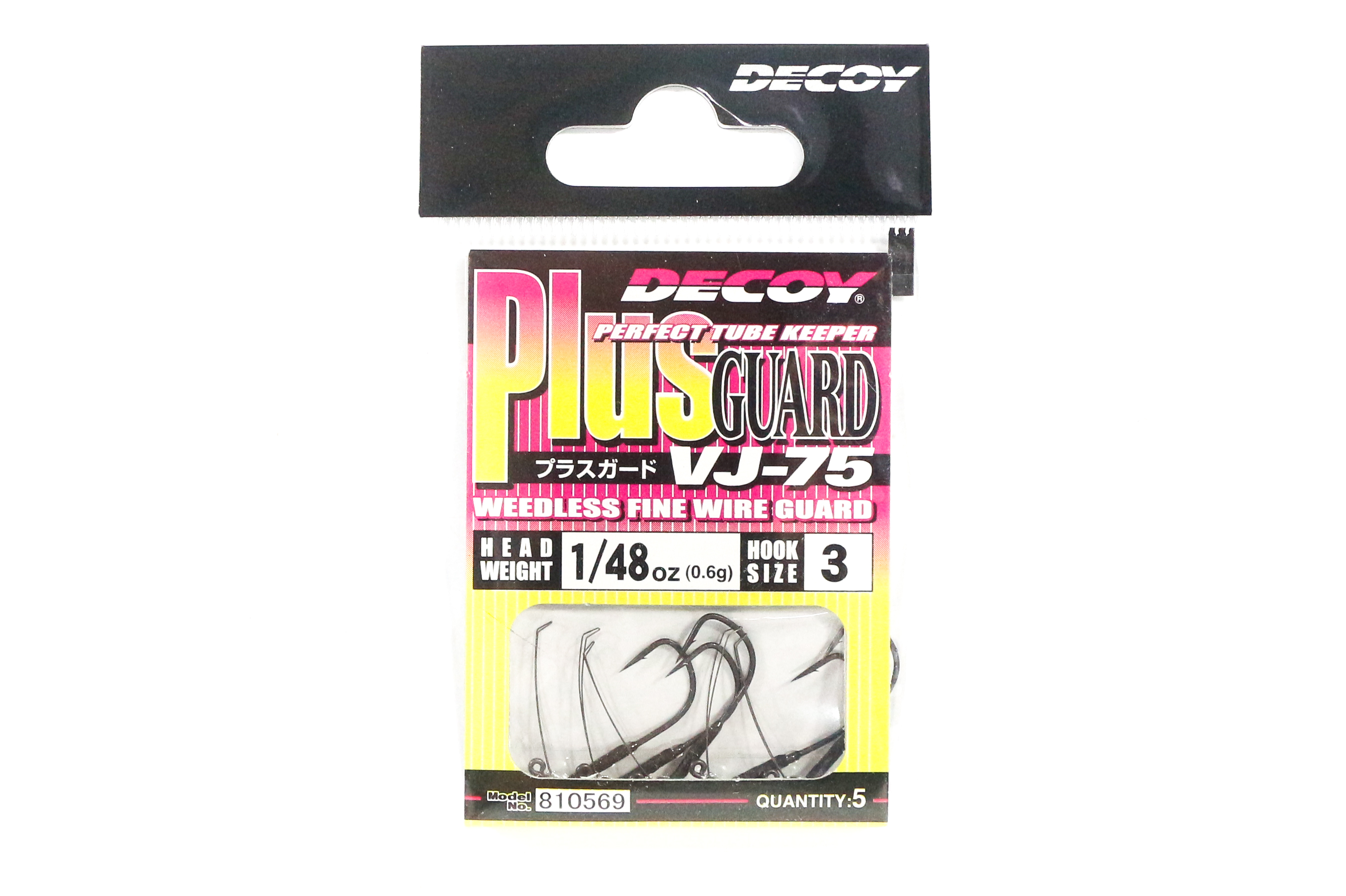 Decoy VJ-75 Jig Head Plus Guard Weedless Special Hook Size 3 , 1/48 oz (0569)