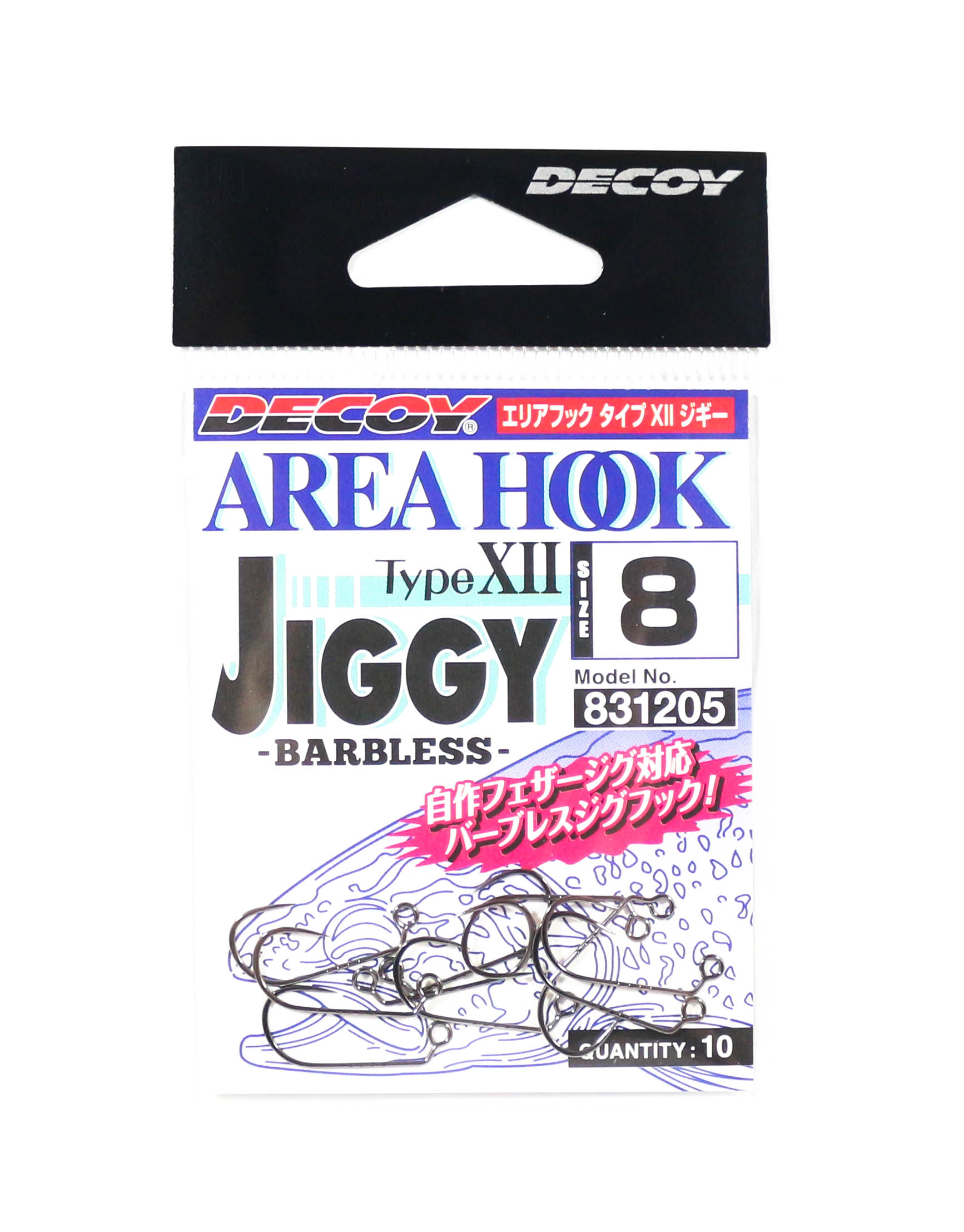 Decoy AH-12 Jiggy Barbless Area Plugging Single Lure Hooks Size 8 (1205)