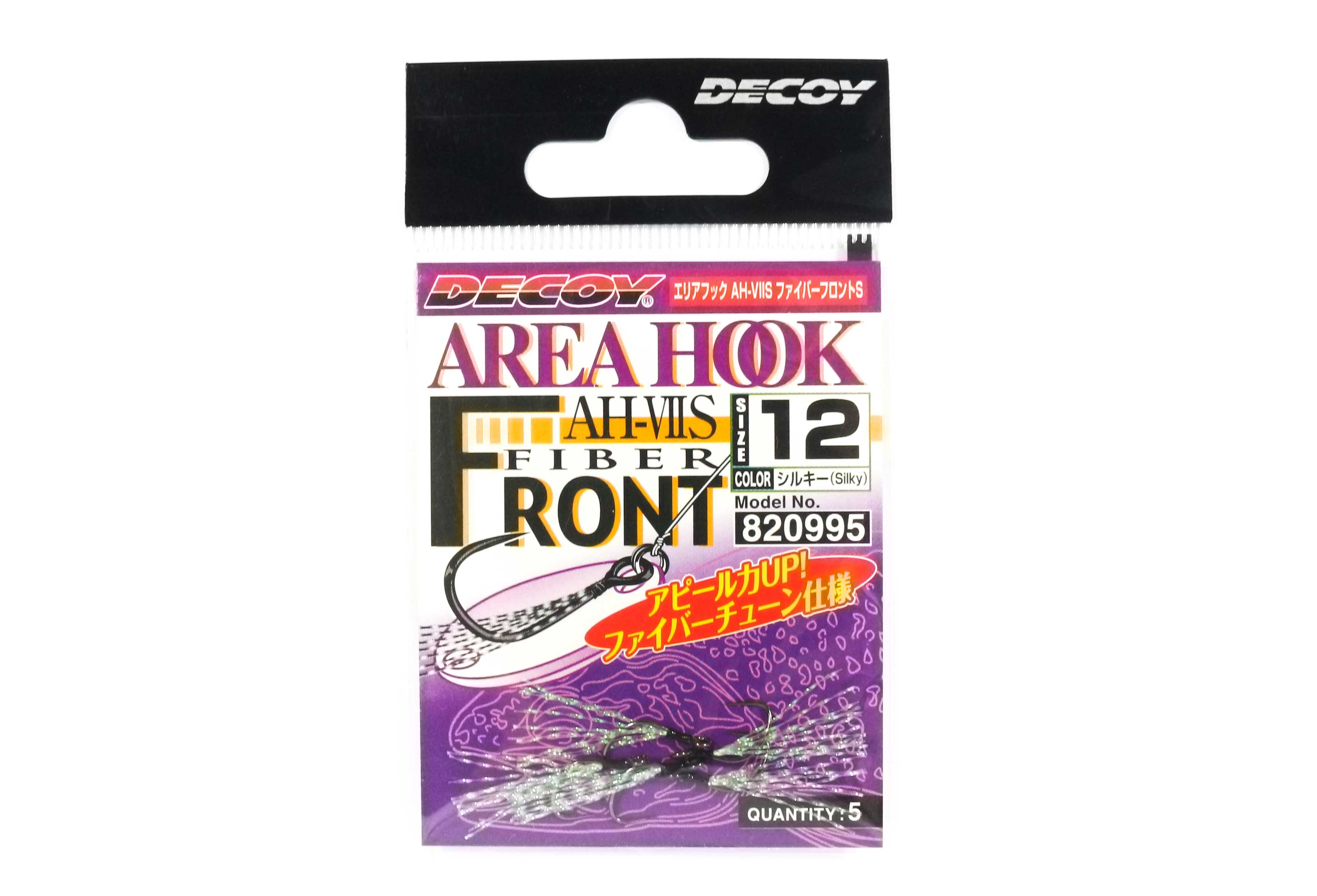 Decoy AH-7S Fiber Front Area Plugging Single Lure Hooks Size 12 (0995)
