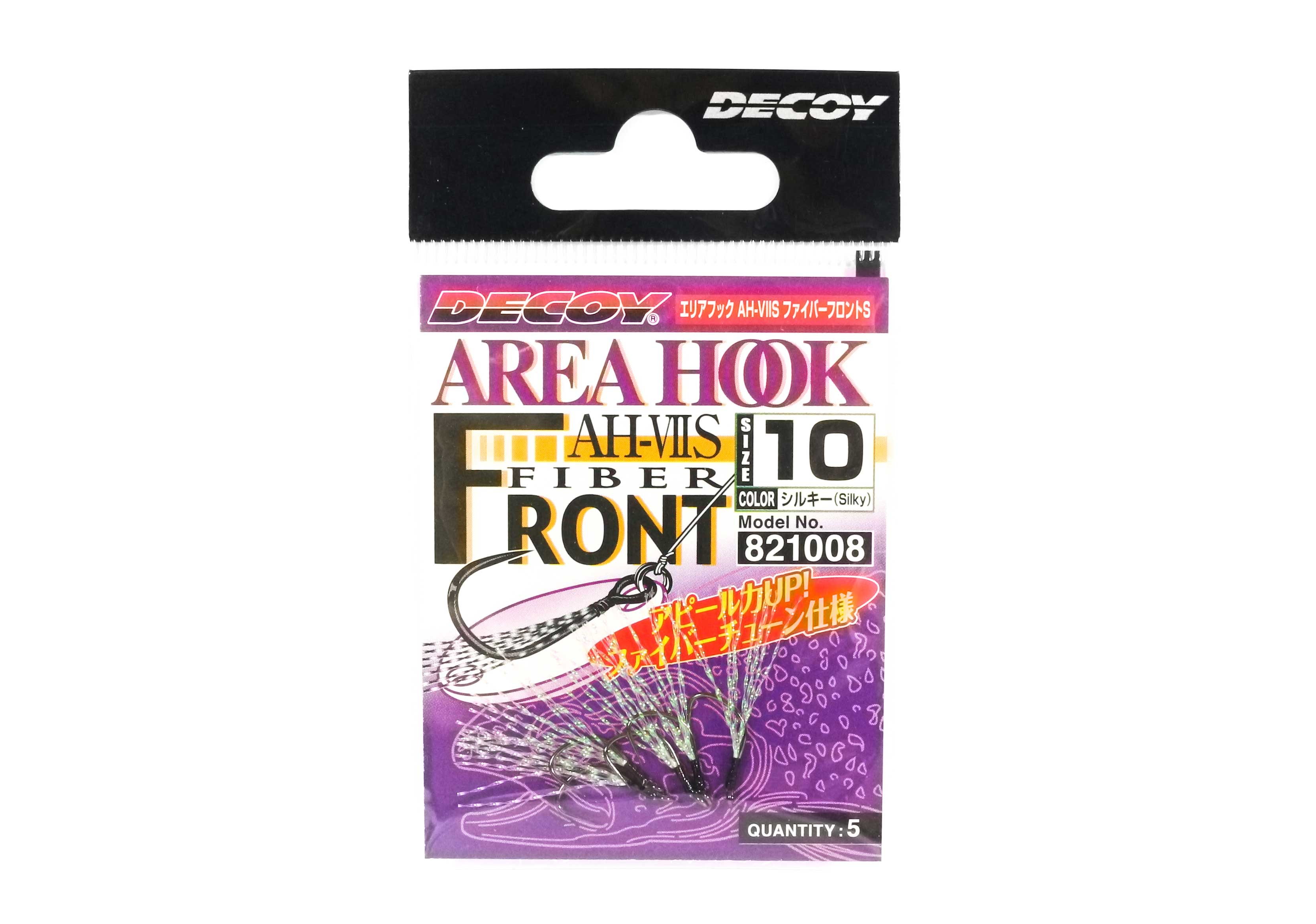 Decoy AH-7S Fiber Front Area Plugging Single Lure Hooks Size 10 (1008)
