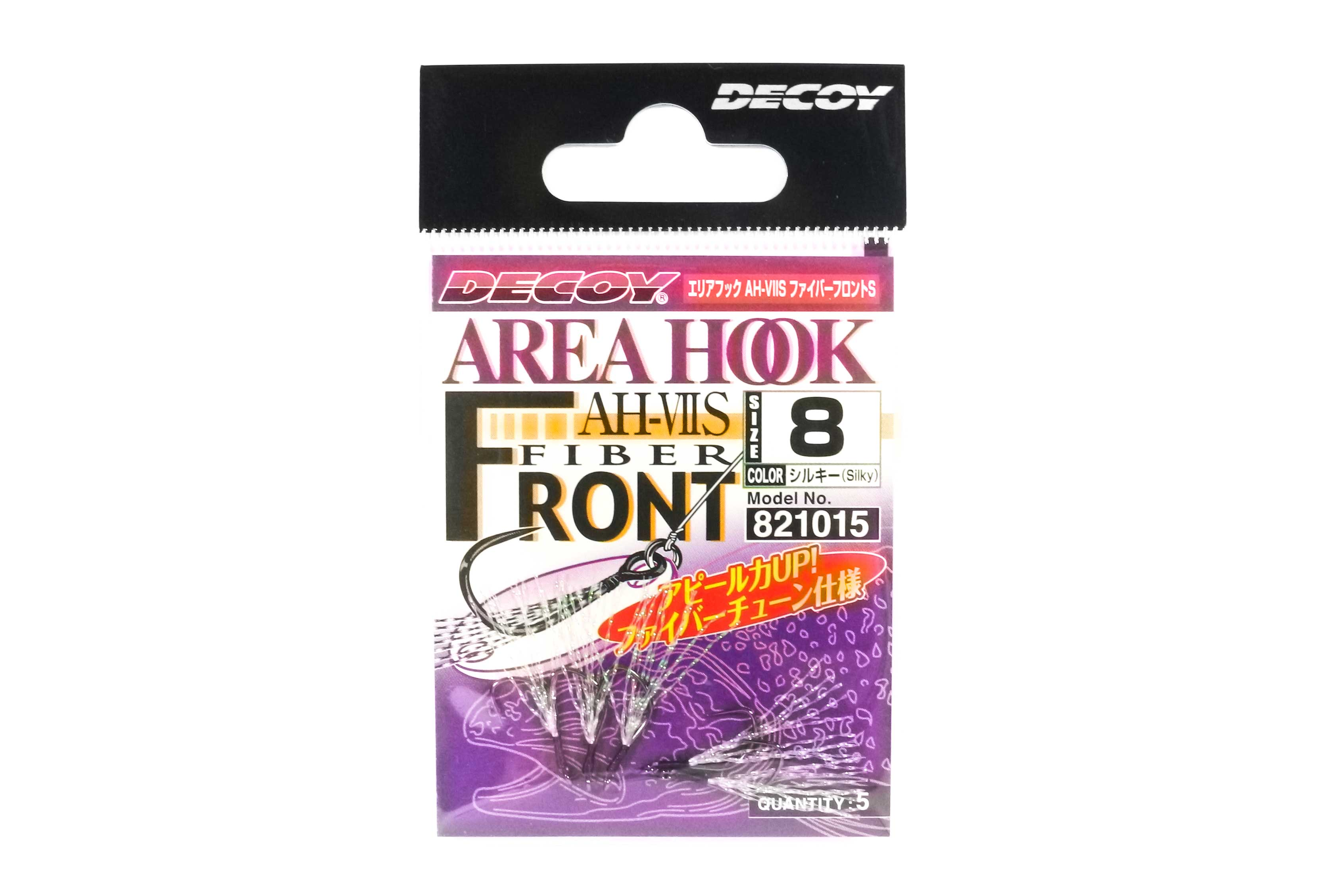 Decoy AH-7S Fiber Front Area Plugging Single Lure Hooks Size 8 (1015)