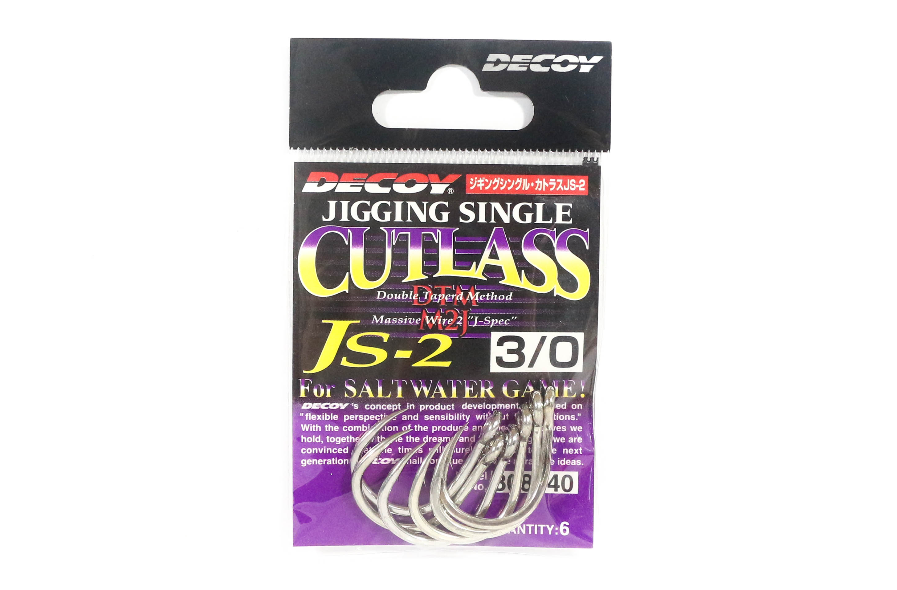 Decoy JS-2 Jigging Single Cutlass Size 3/0 (8740)