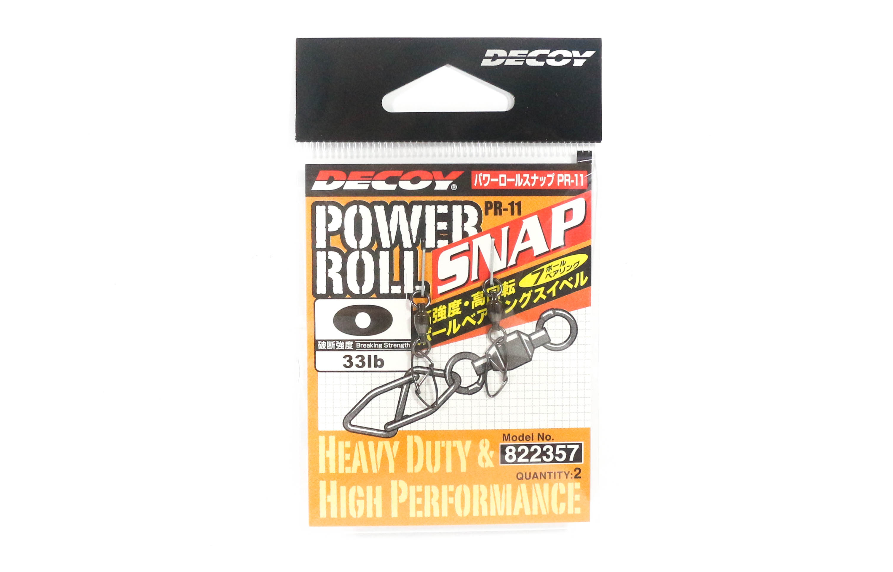 Decoy PR-11 Power Roll Snap Ball Bearing Swivel with Snap Size 0 (2357)
