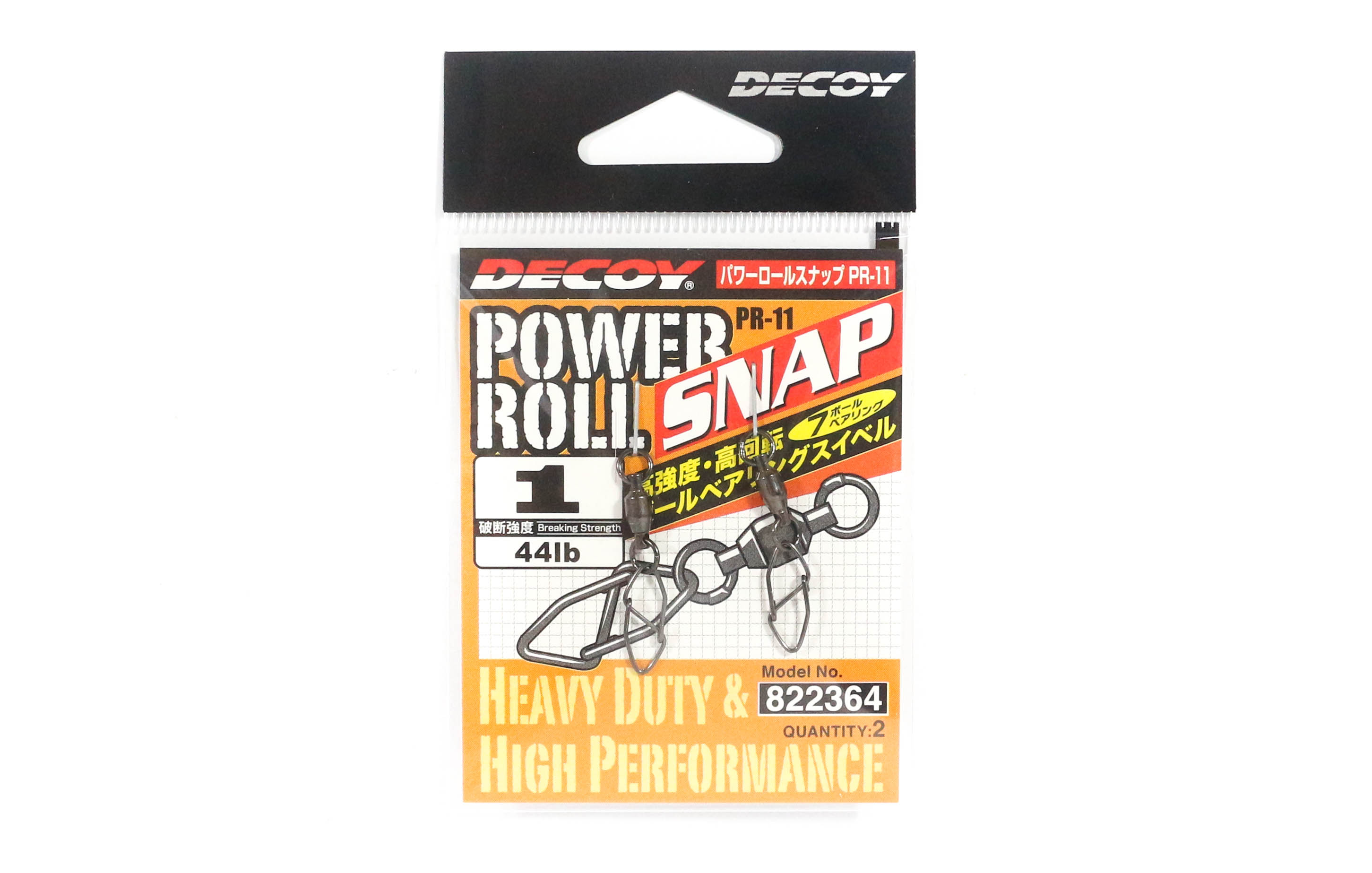 Decoy PR-11 Power Roll Snap Ball Bearing Swivel with Snap Size 1 (2364)