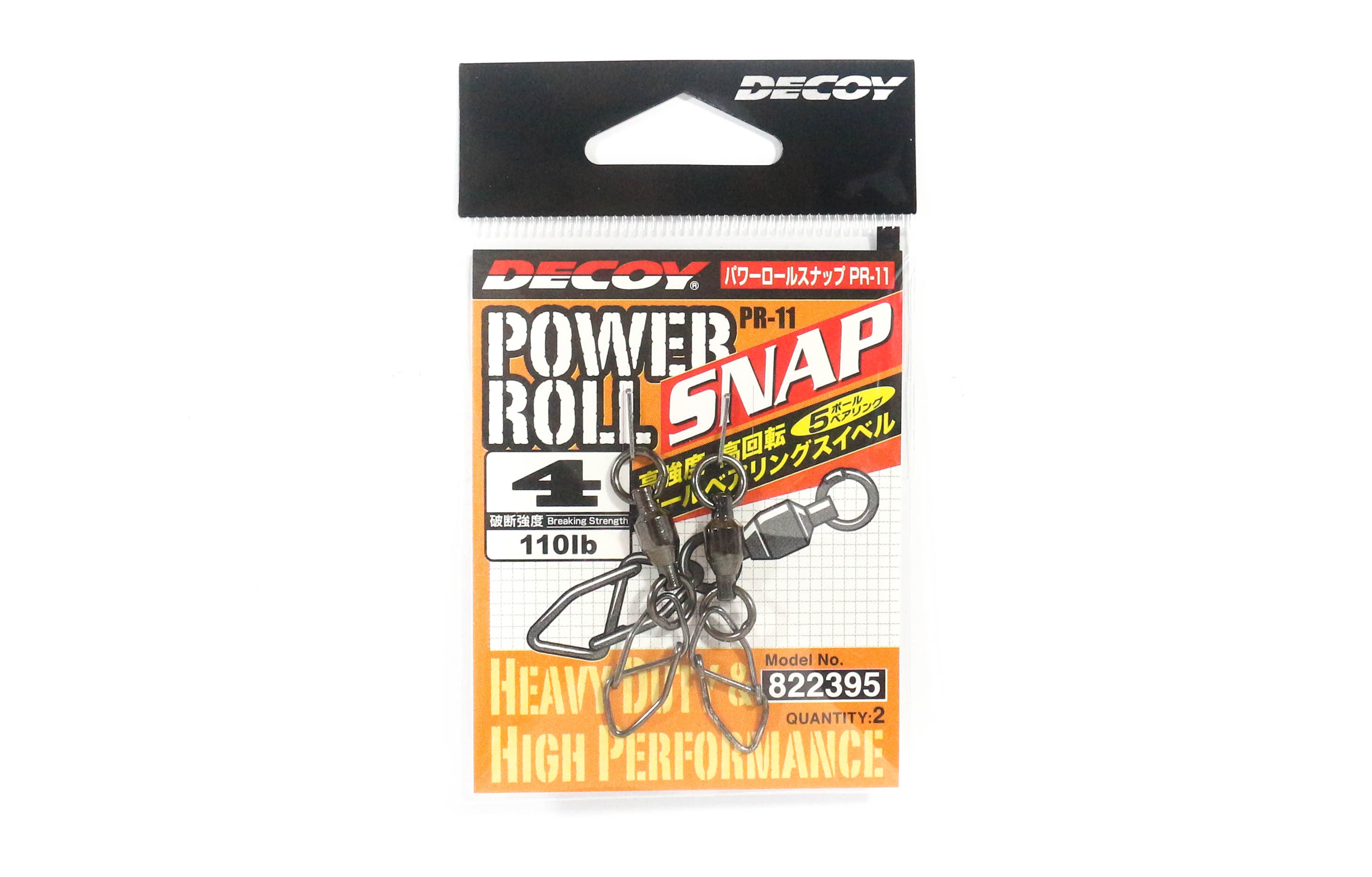 Decoy PR-11 Power Roll Snap Ball Bearing Swivel with Snap Size 4 (2395)