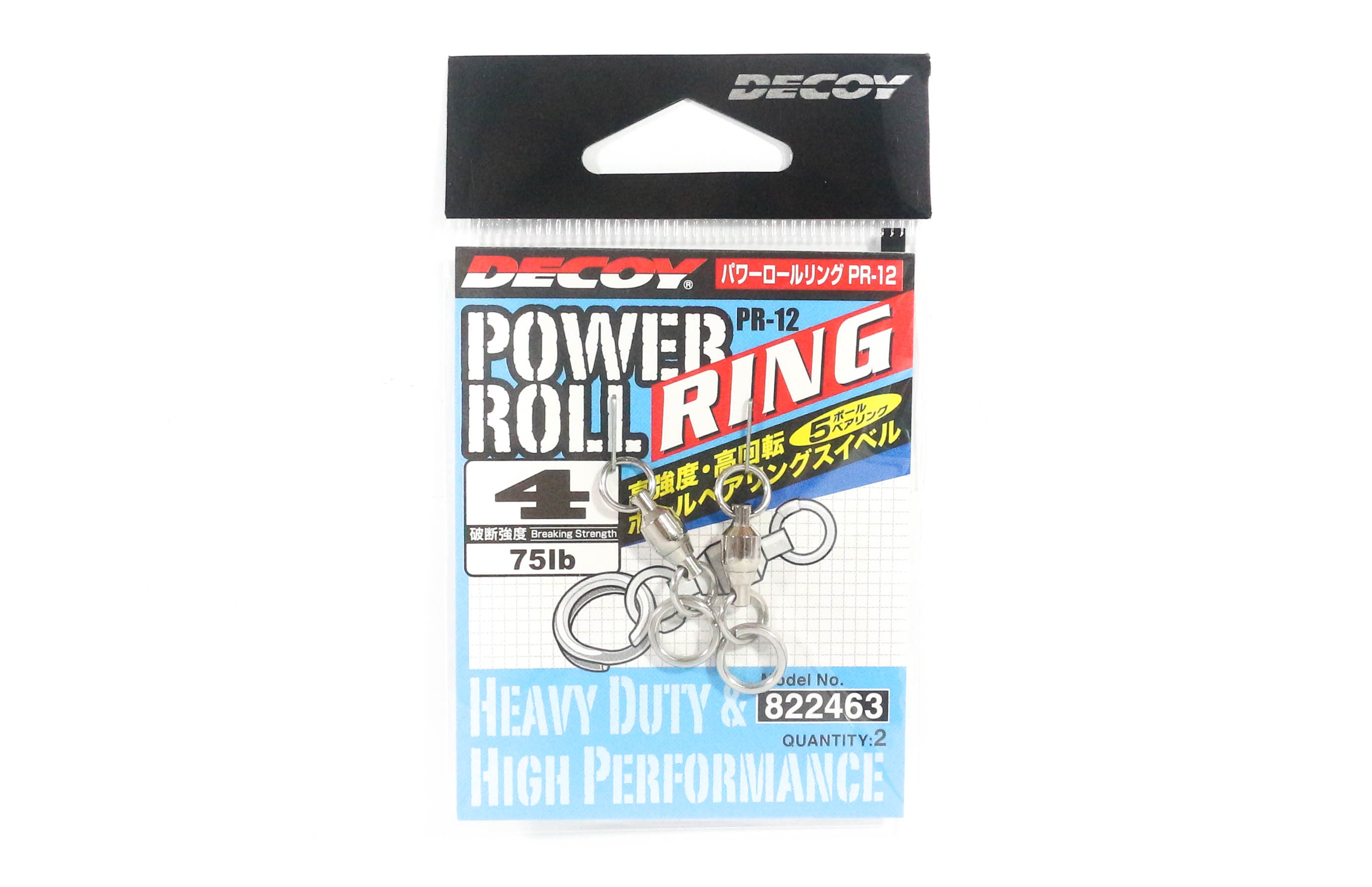 Decoy PR-12 Power Roll Ring Ball Bearing Swivel with Solid Ring Size 4 (2463)