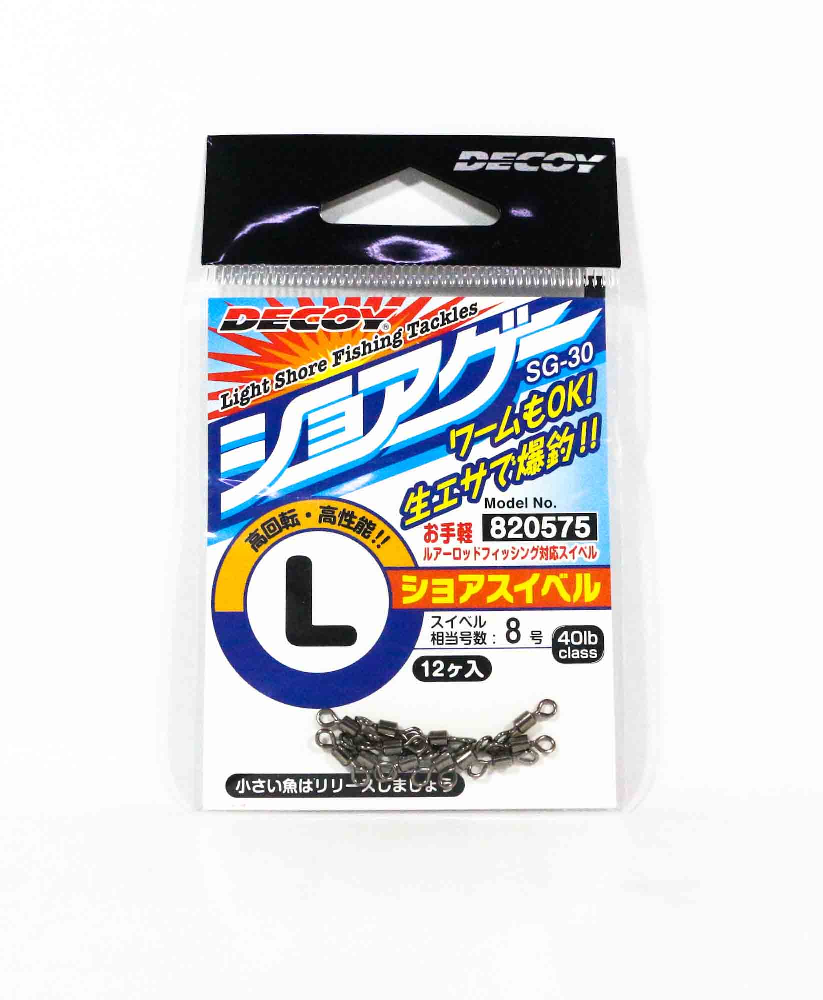 Decoy SG-30 Shore Swivel Size L (8) (0575)