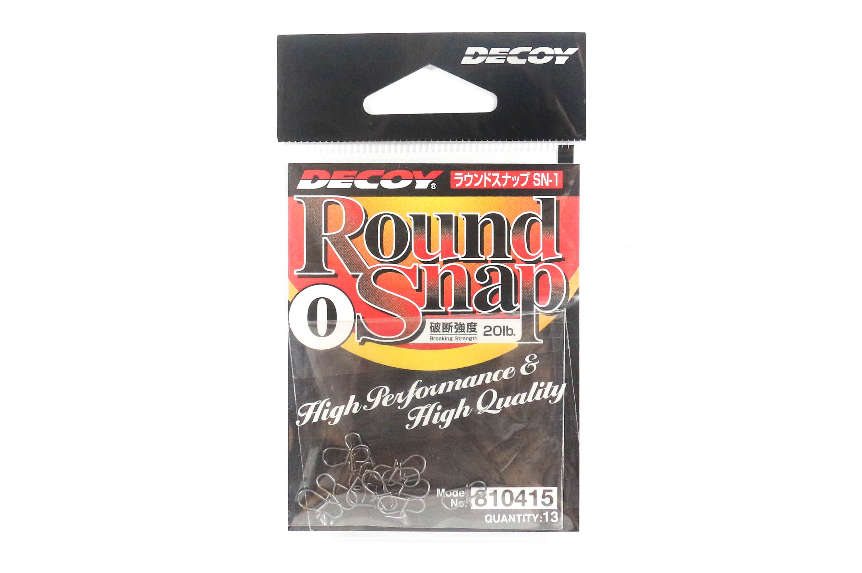 Decoy SN-1 Round Snap High Performance Size 0 (0415)