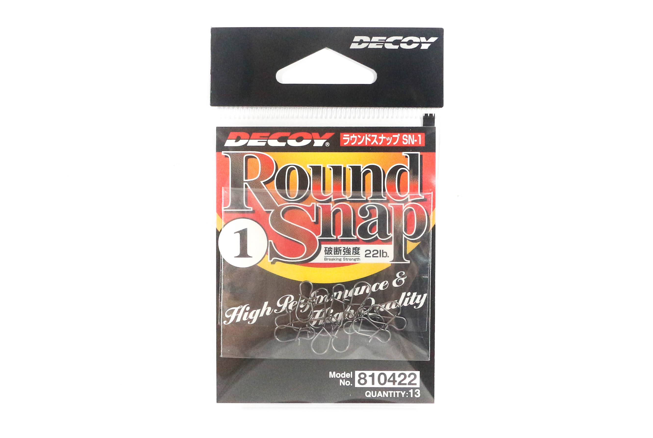 Decoy SN-1 Round Snap High Performance Size 1 (0422)