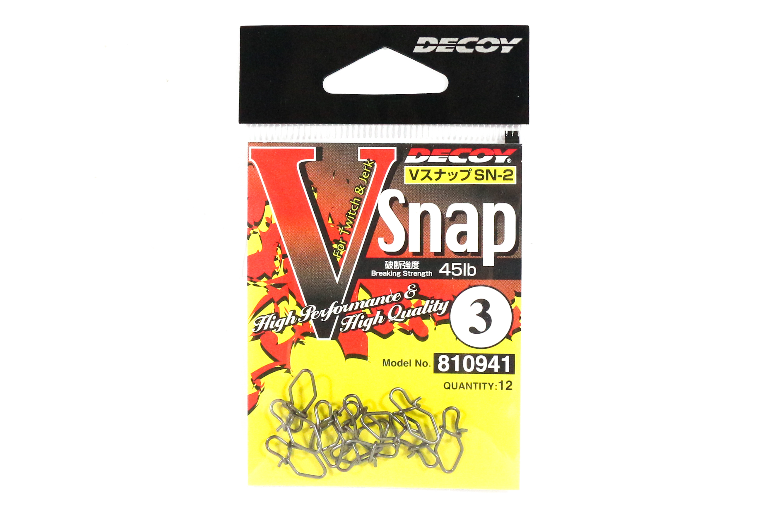 Decoy SN-2 V Snap High Performance Size 3 (0941)
